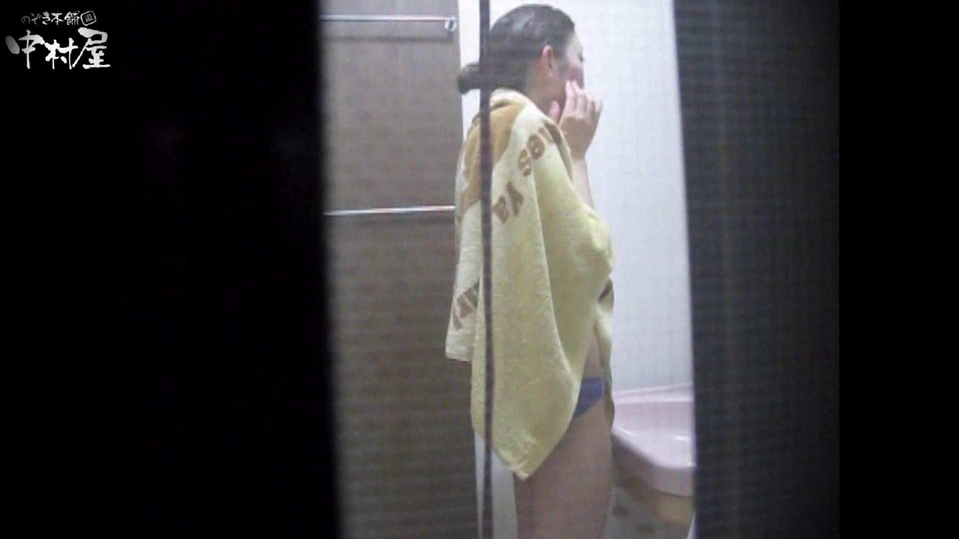 民家風呂専門盗撮師の超危険映像 vol.005 盗撮シリーズ SEX無修正画像 78PIX 72