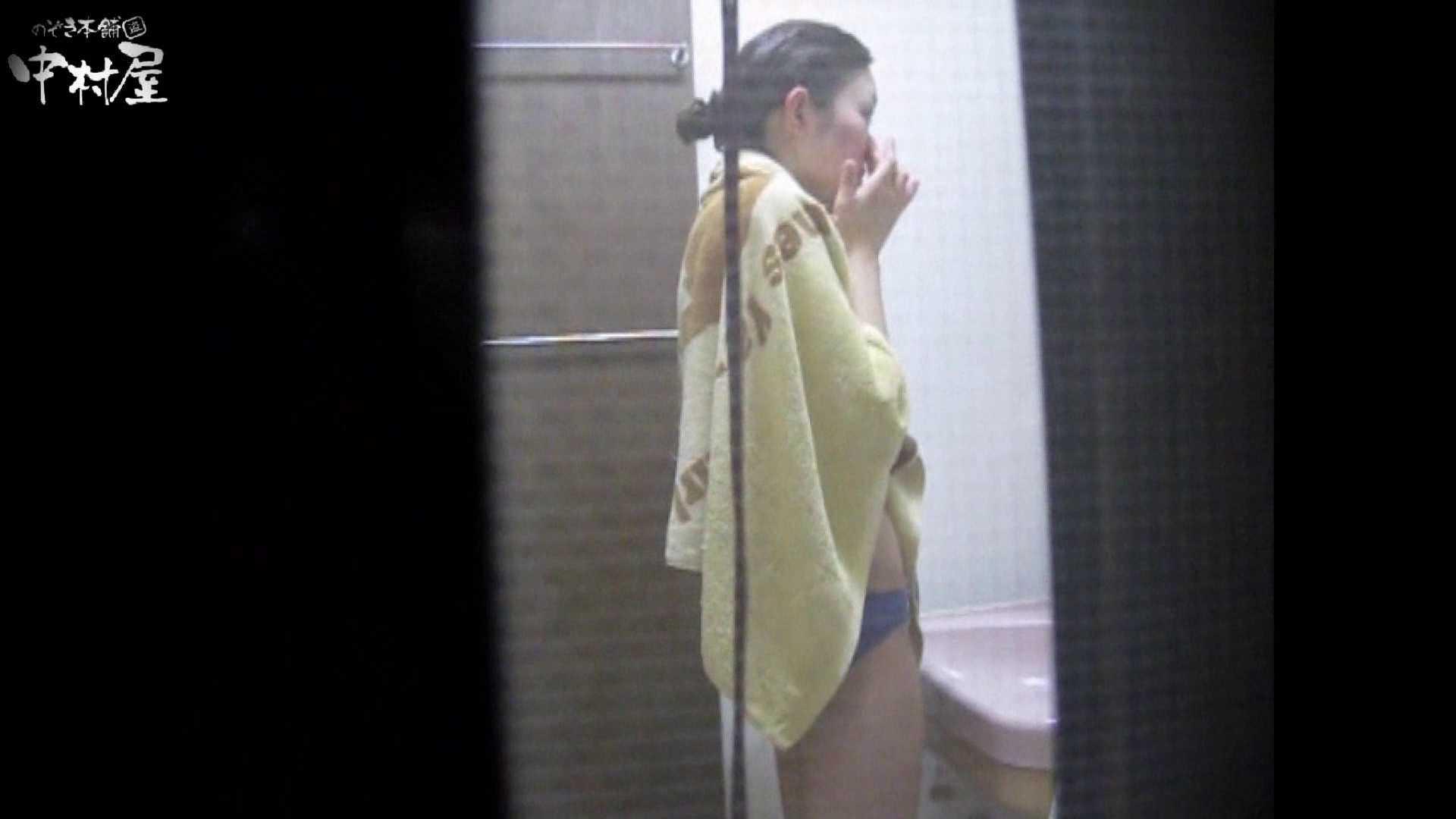 民家風呂専門盗撮師の超危険映像 vol.005 盗撮シリーズ SEX無修正画像 78PIX 77