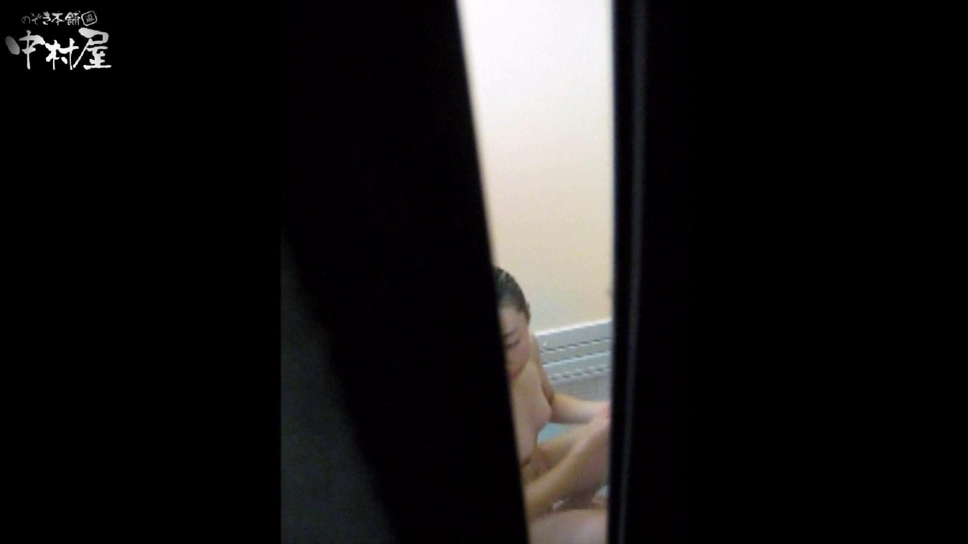 民家風呂専門盗撮師の超危険映像 vol.006 美女まとめ ワレメ動画紹介 88PIX 17