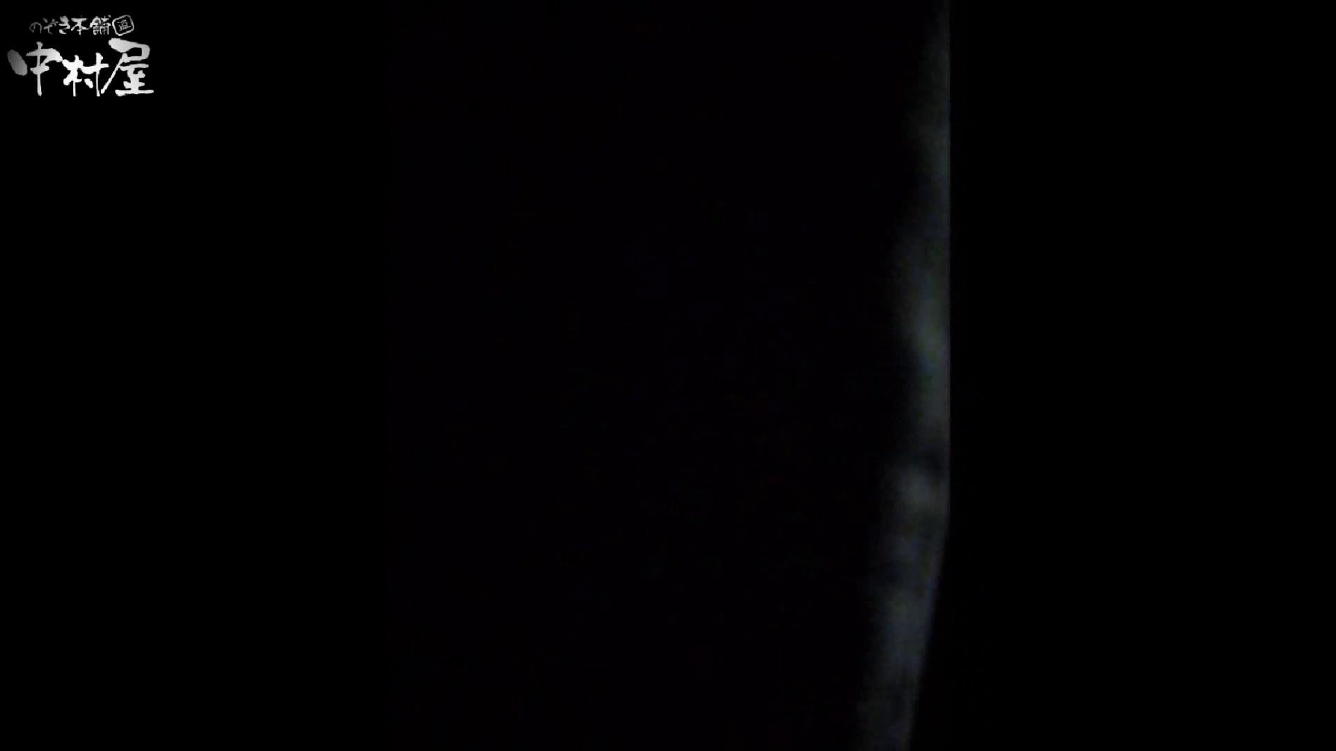 民家風呂専門盗撮師の超危険映像 vol.006 エロい美少女 ヌード画像 88PIX 19