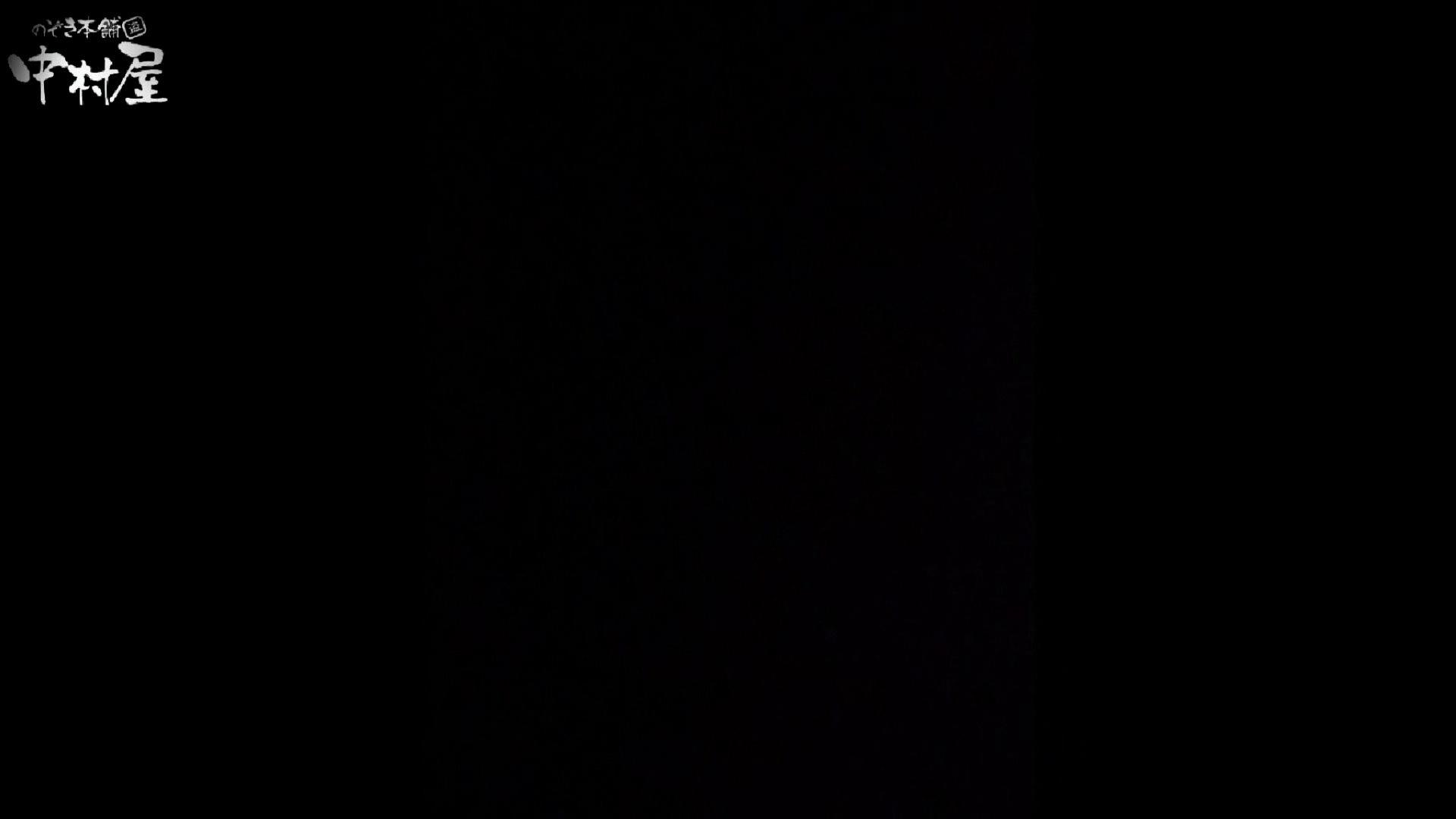 民家風呂専門盗撮師の超危険映像 vol.006 盗撮シリーズ | 民家シリーズ  88PIX 21
