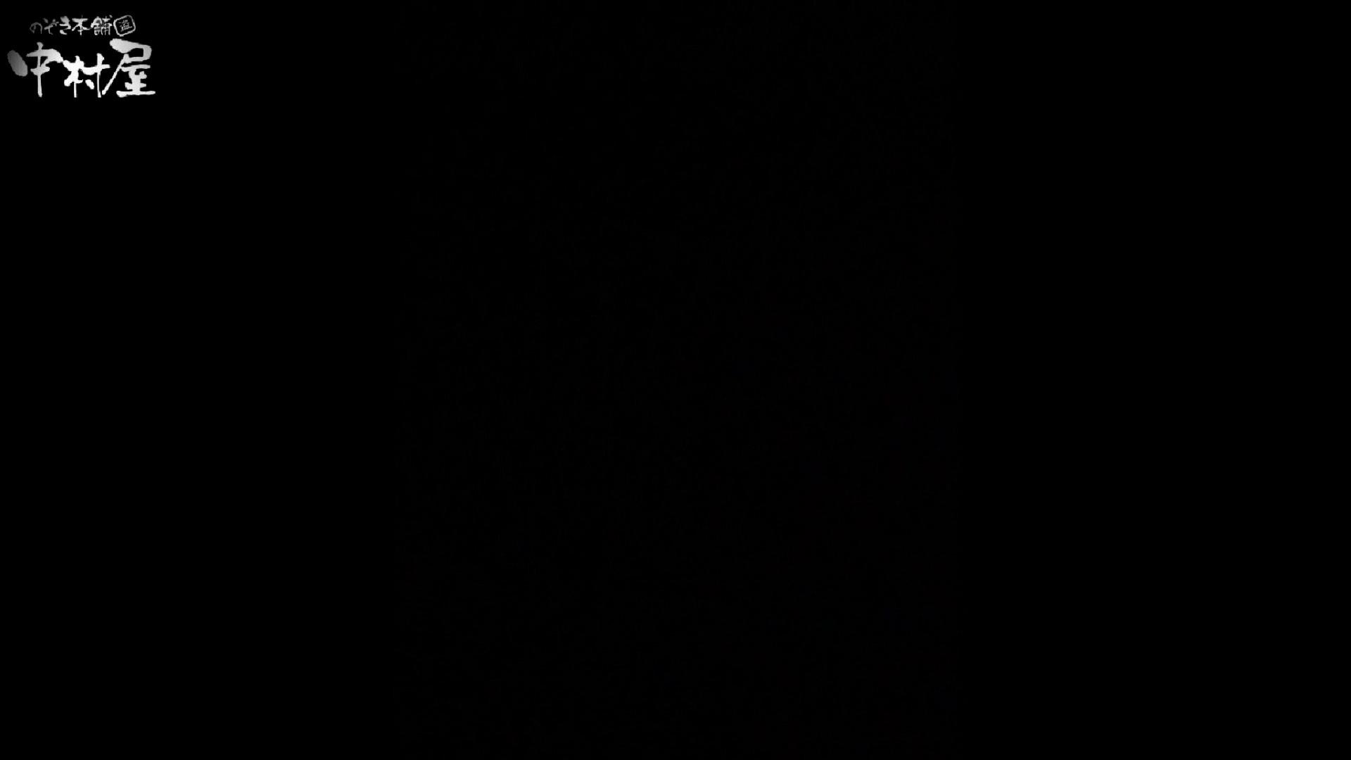 民家風呂専門盗撮師の超危険映像 vol.006 エロい美少女 ヌード画像 88PIX 24