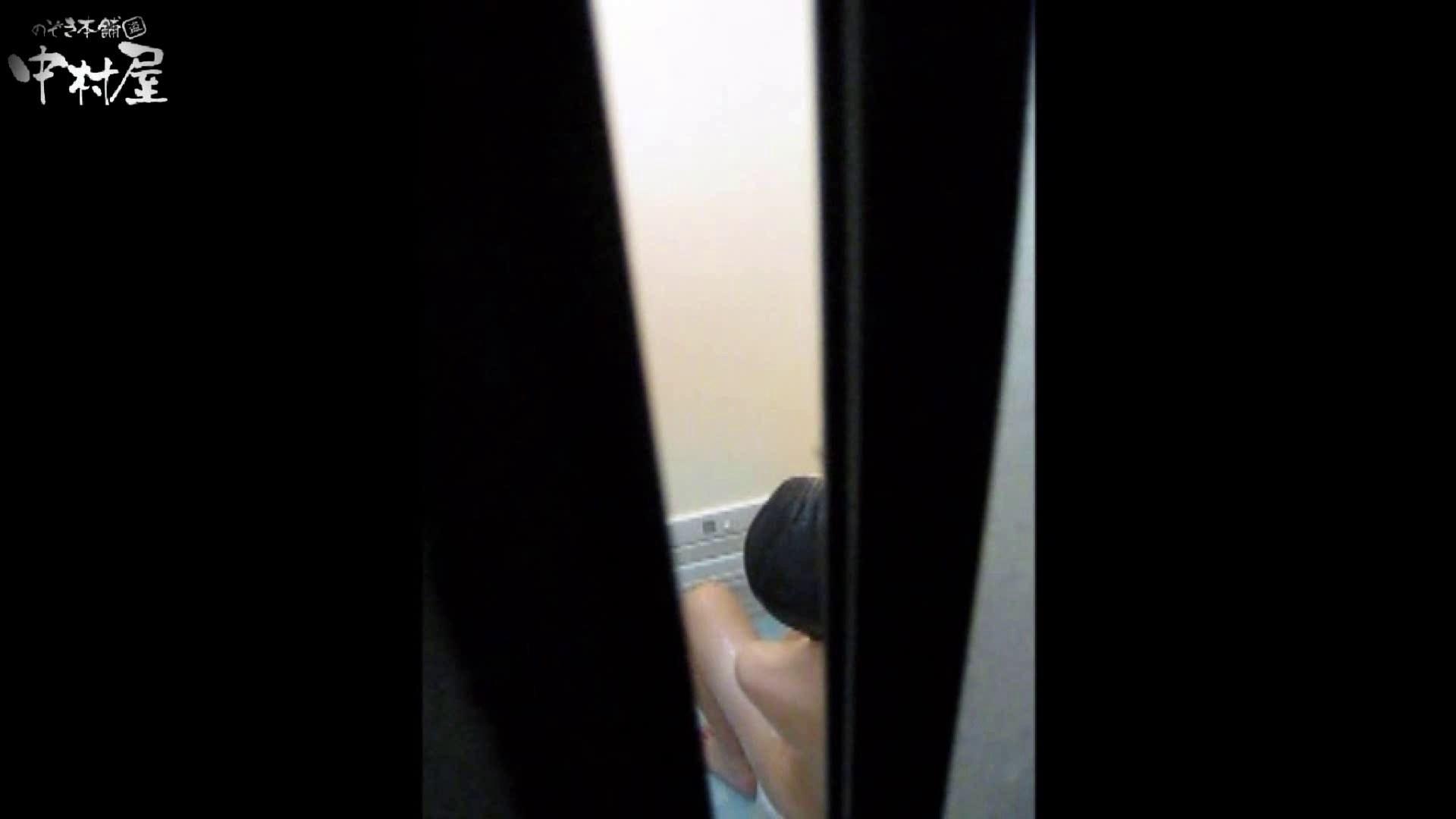 民家風呂専門盗撮師の超危険映像 vol.006 エロい美少女 ヌード画像 88PIX 39