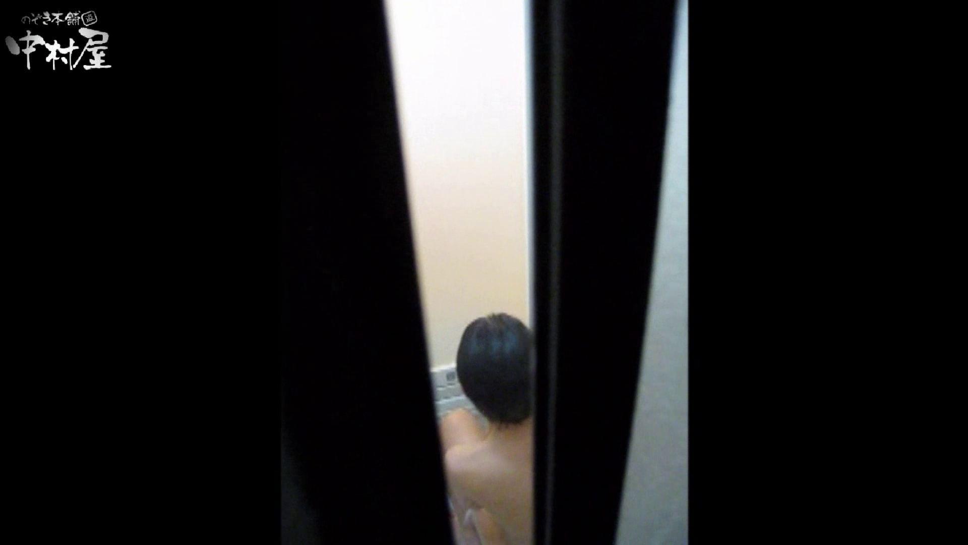 民家風呂専門盗撮師の超危険映像 vol.006 盗撮シリーズ | 民家シリーズ  88PIX 56