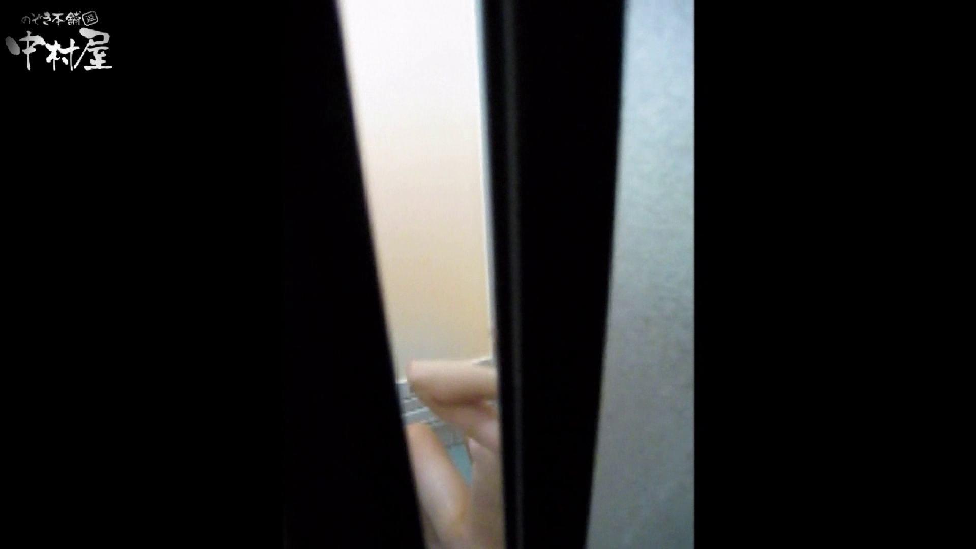 民家風呂専門盗撮師の超危険映像 vol.006 エロい美少女 ヌード画像 88PIX 64