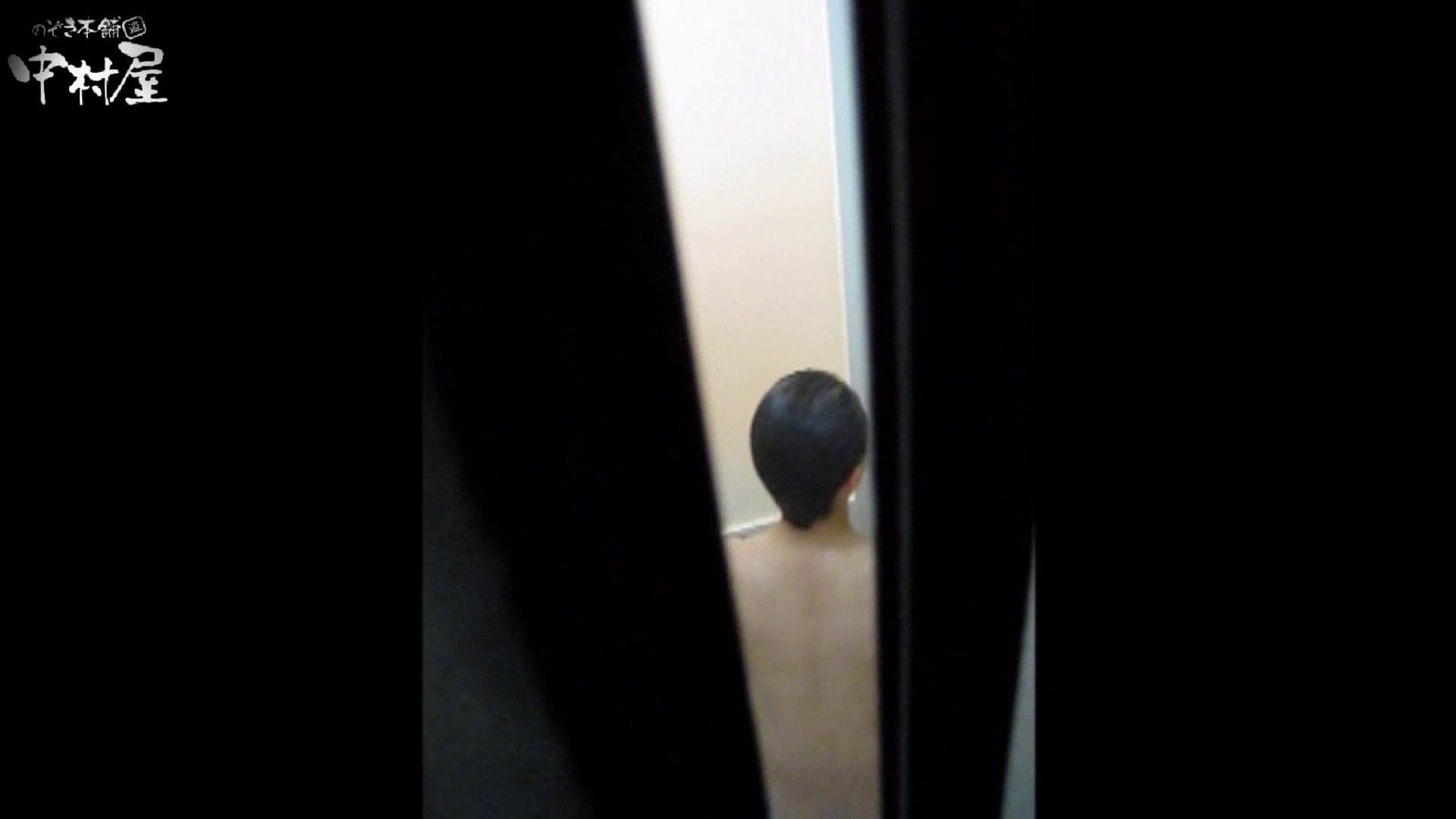 民家風呂専門盗撮師の超危険映像 vol.006 美女まとめ ワレメ動画紹介 88PIX 72