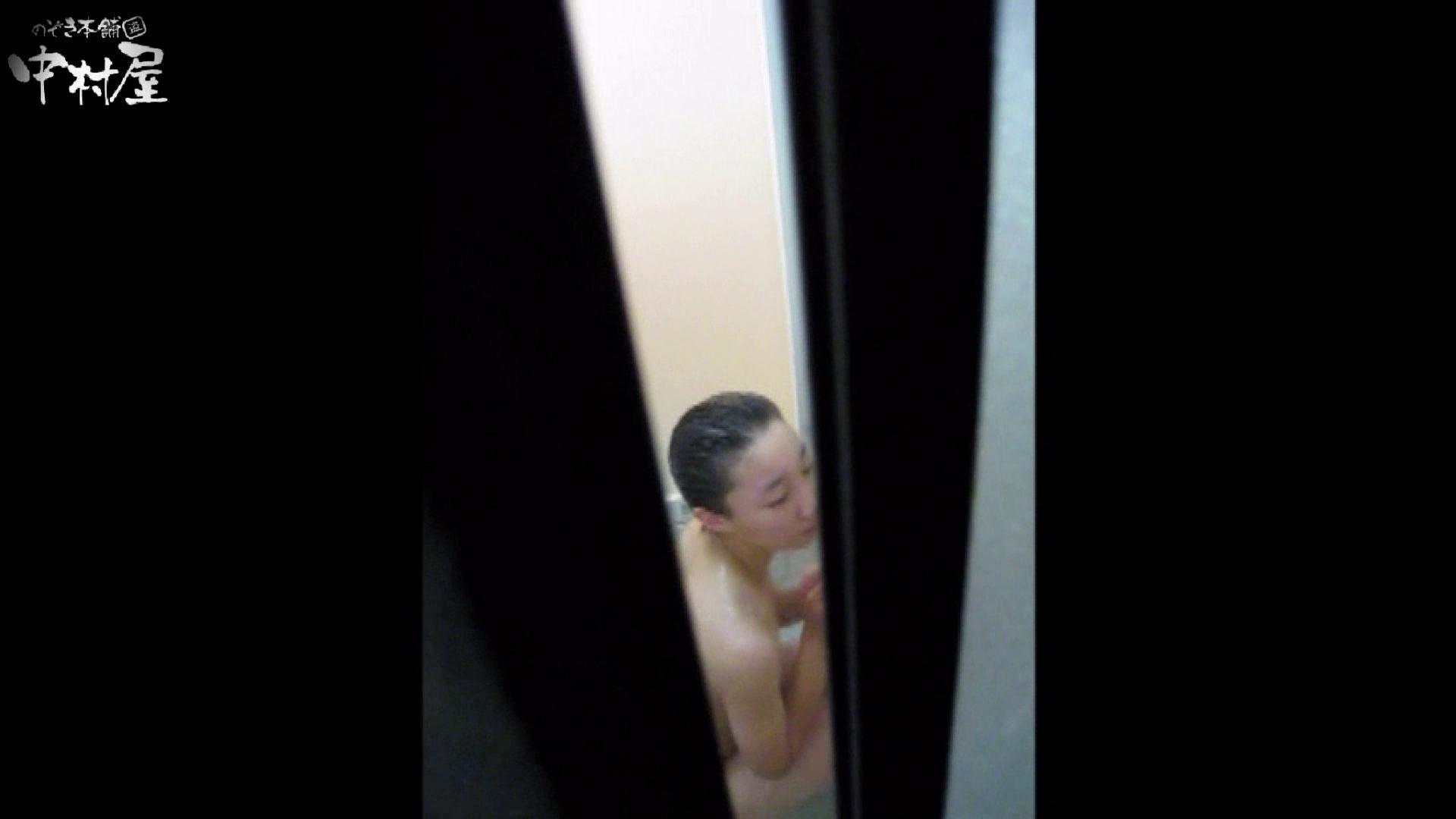 民家風呂専門盗撮師の超危険映像 vol.006 盗撮シリーズ  88PIX 85