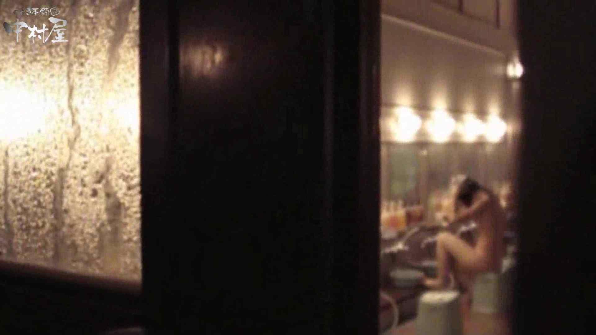 民家風呂専門盗撮師の超危険映像 vol.009 美女まとめ ワレメ無修正動画無料 90PIX 3