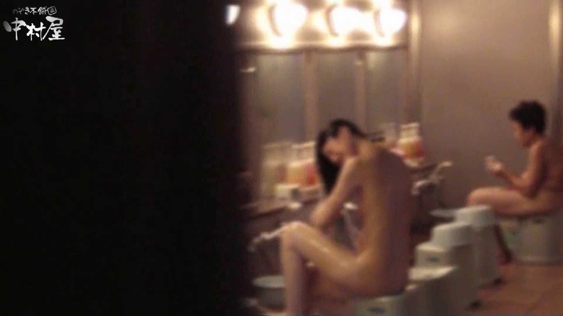 民家風呂専門盗撮師の超危険映像 vol.009 民家シリーズ  90PIX 55