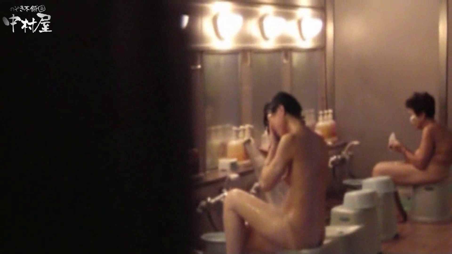 民家風呂専門盗撮師の超危険映像 vol.009 民家シリーズ | 股間  90PIX 56