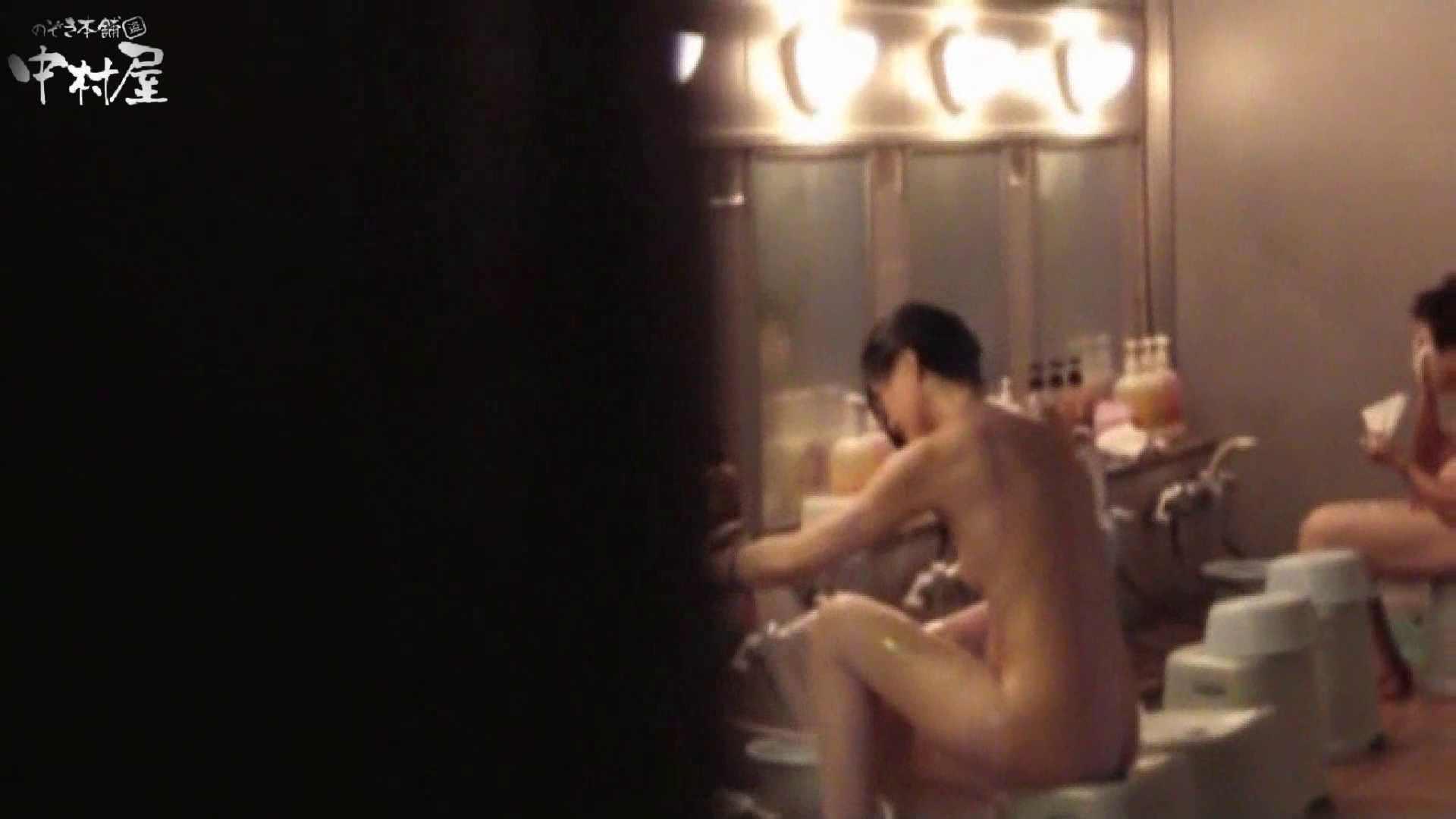 民家風呂専門盗撮師の超危険映像 vol.009 盗撮シリーズ セックス無修正動画無料 90PIX 57