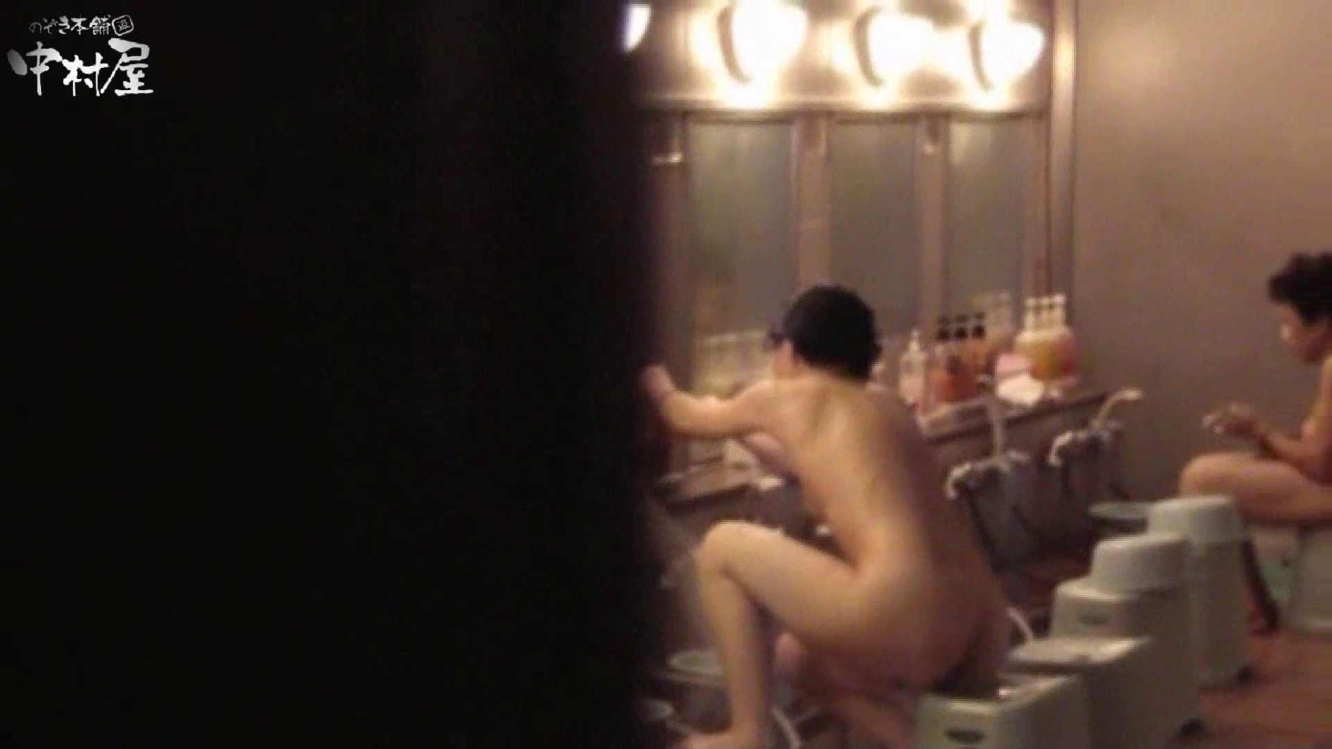 民家風呂専門盗撮師の超危険映像 vol.009 盗撮シリーズ セックス無修正動画無料 90PIX 62