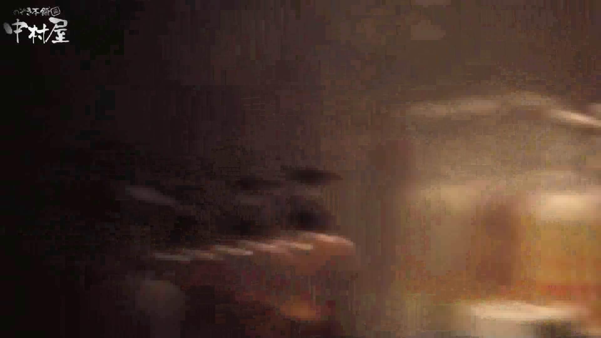 民家風呂専門盗撮師の超危険映像 vol.009 美女まとめ ワレメ無修正動画無料 90PIX 78