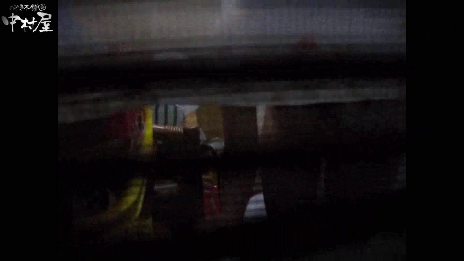 民家風呂専門盗撮師の超危険映像 vol.011 民家シリーズ 盗撮動画紹介 107PIX 4