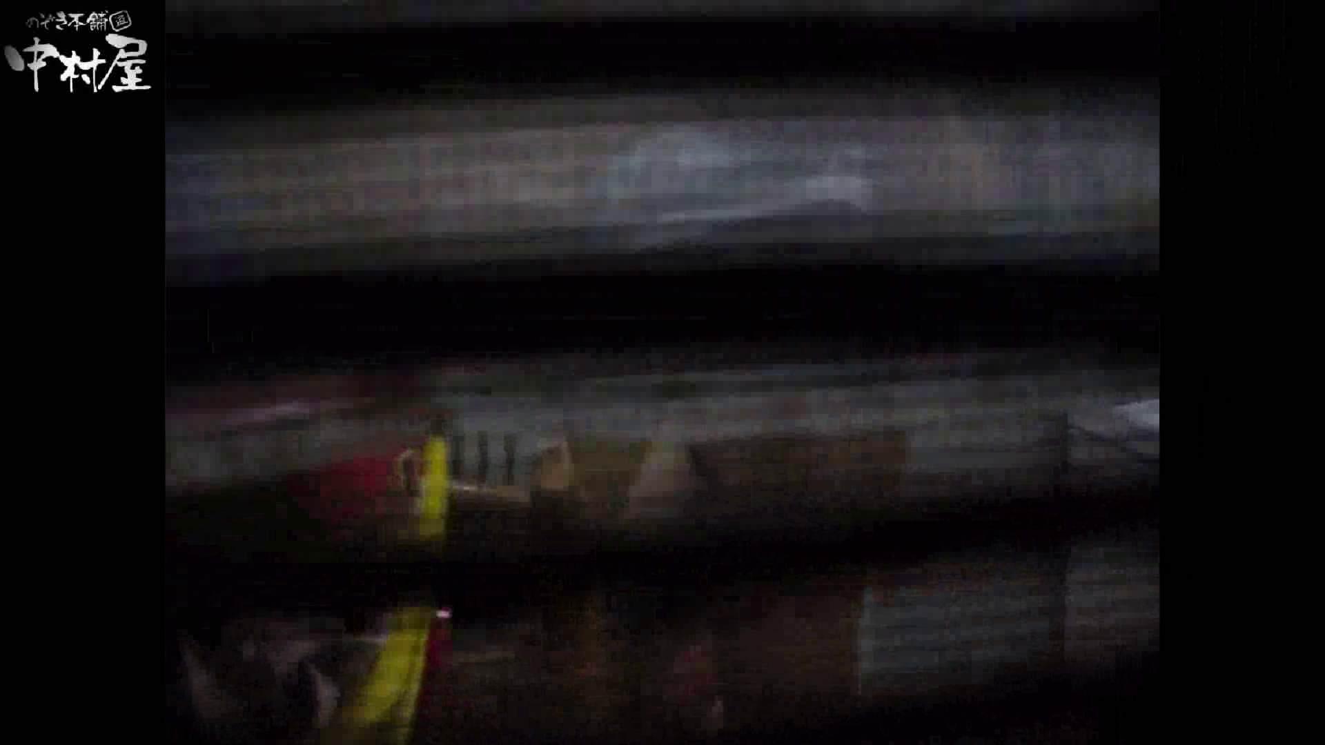 民家風呂専門盗撮師の超危険映像 vol.011 美女まとめ  107PIX 5