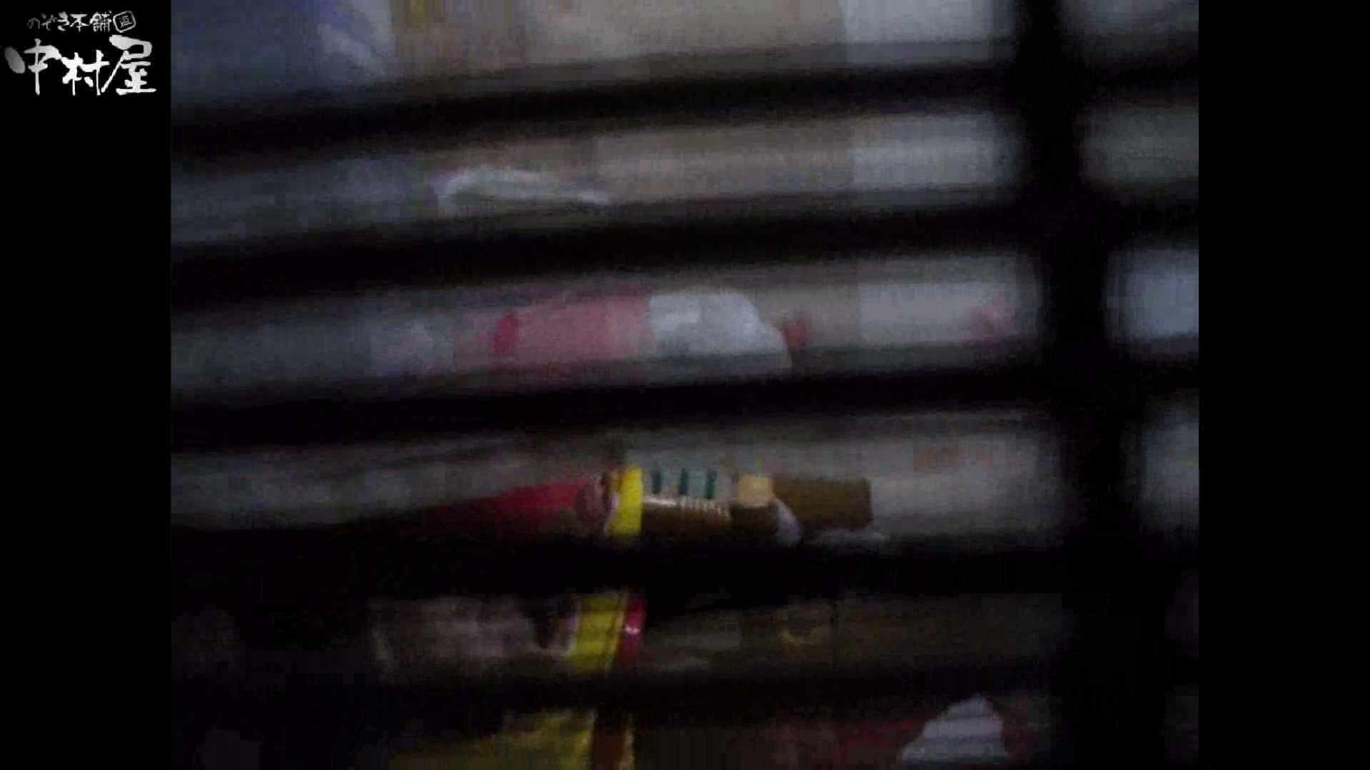 民家風呂専門盗撮師の超危険映像 vol.011 美女まとめ   エロい美少女  107PIX 6