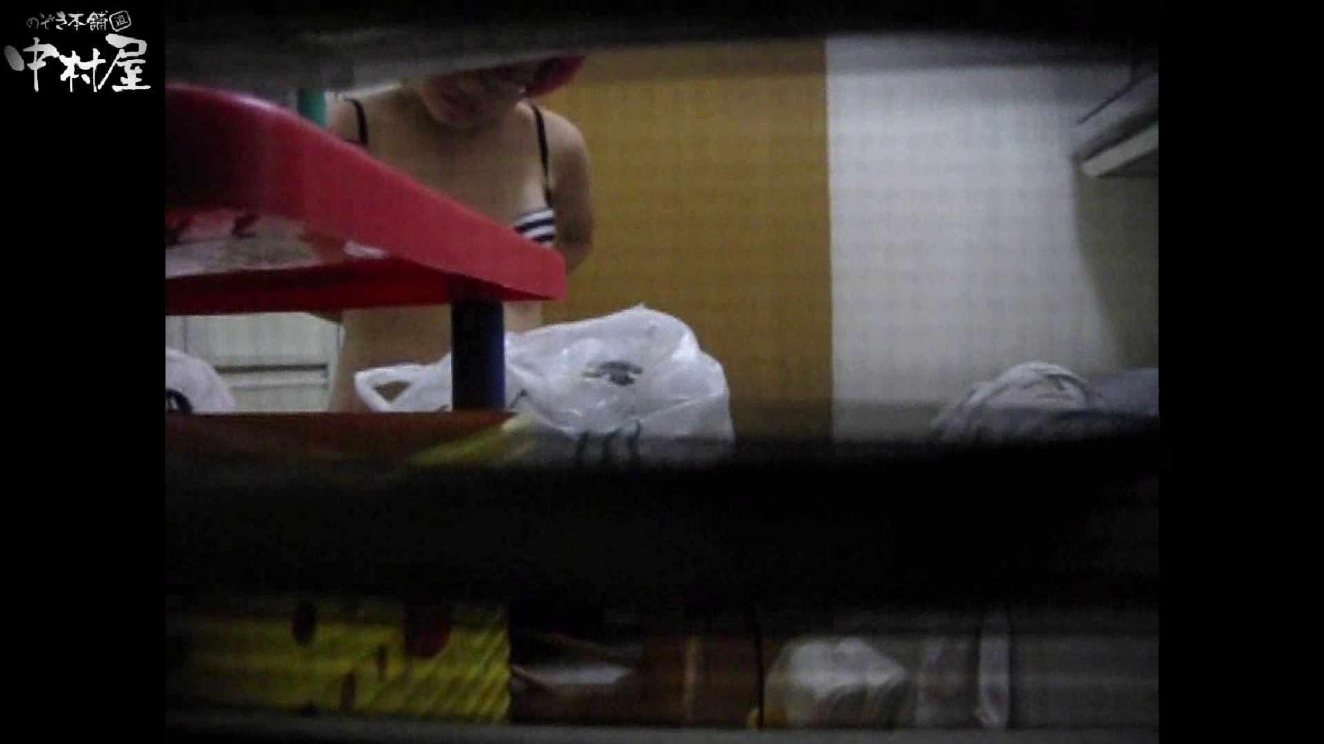 民家風呂専門盗撮師の超危険映像 vol.011 美女まとめ  107PIX 15