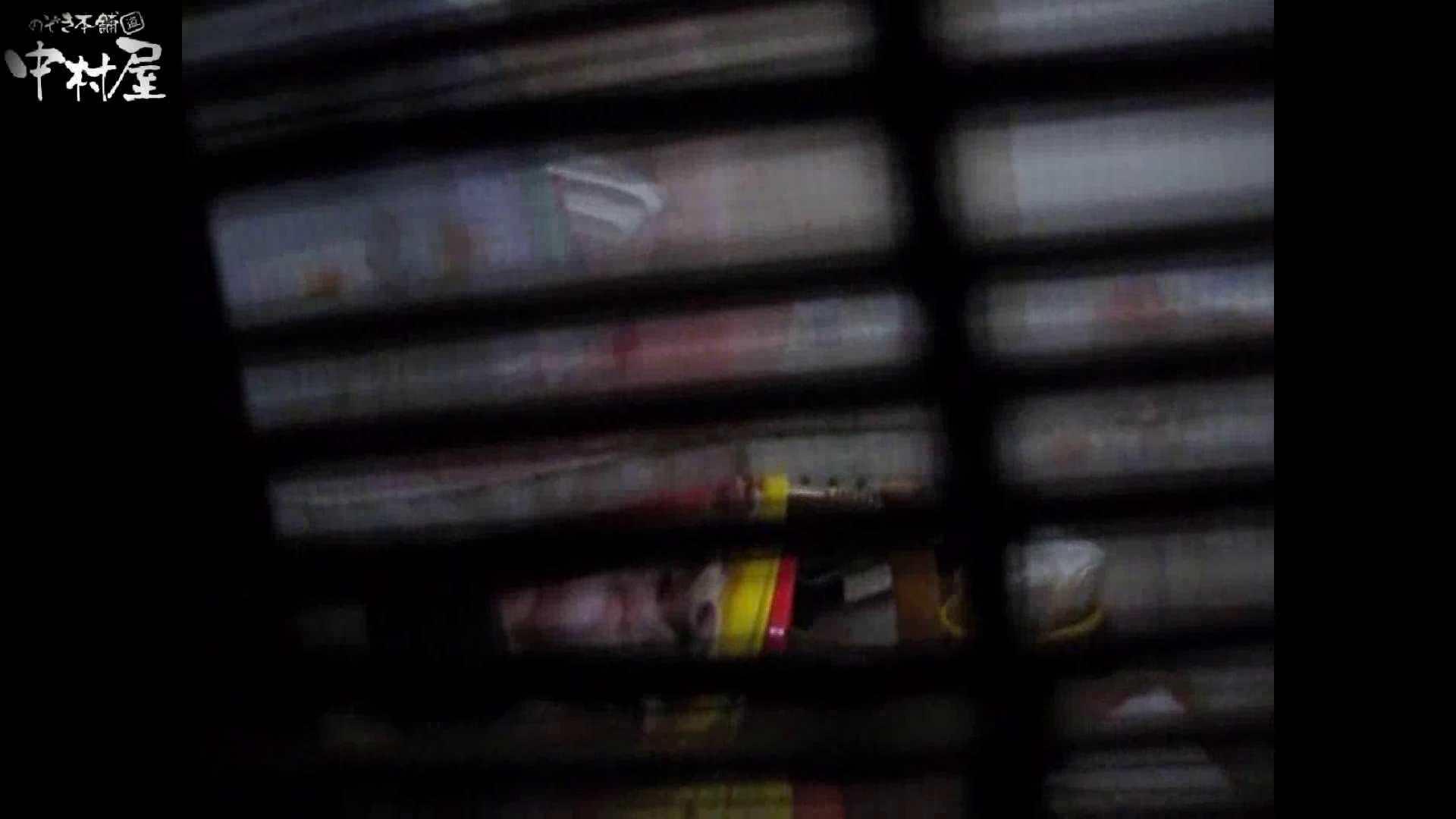 民家風呂専門盗撮師の超危険映像 vol.011 盗撮シリーズ えろ無修正画像 107PIX 17