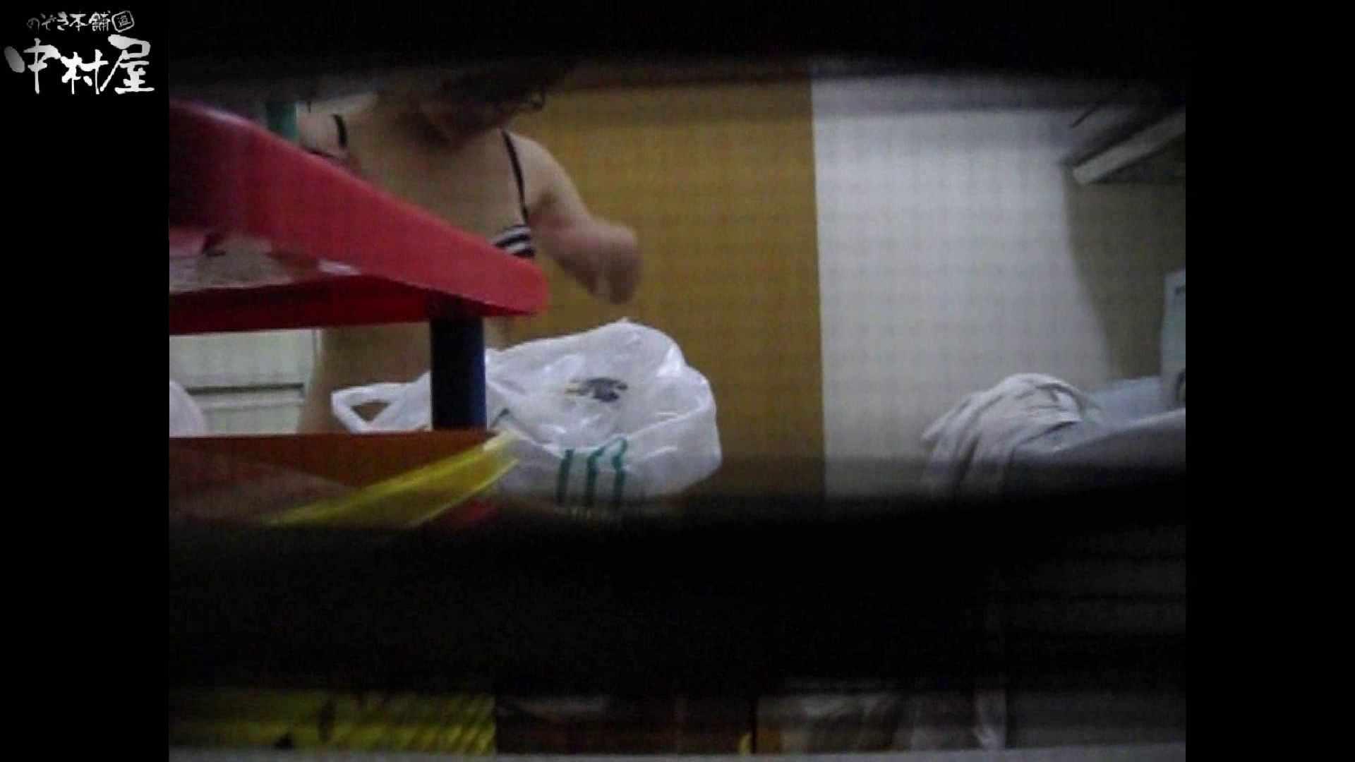 民家風呂専門盗撮師の超危険映像 vol.011 民家シリーズ 盗撮動画紹介 107PIX 19