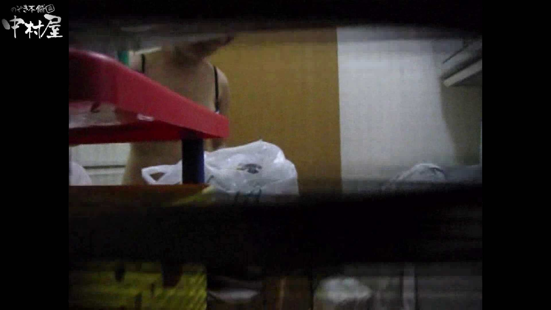 民家風呂専門盗撮師の超危険映像 vol.011 美女まとめ  107PIX 20