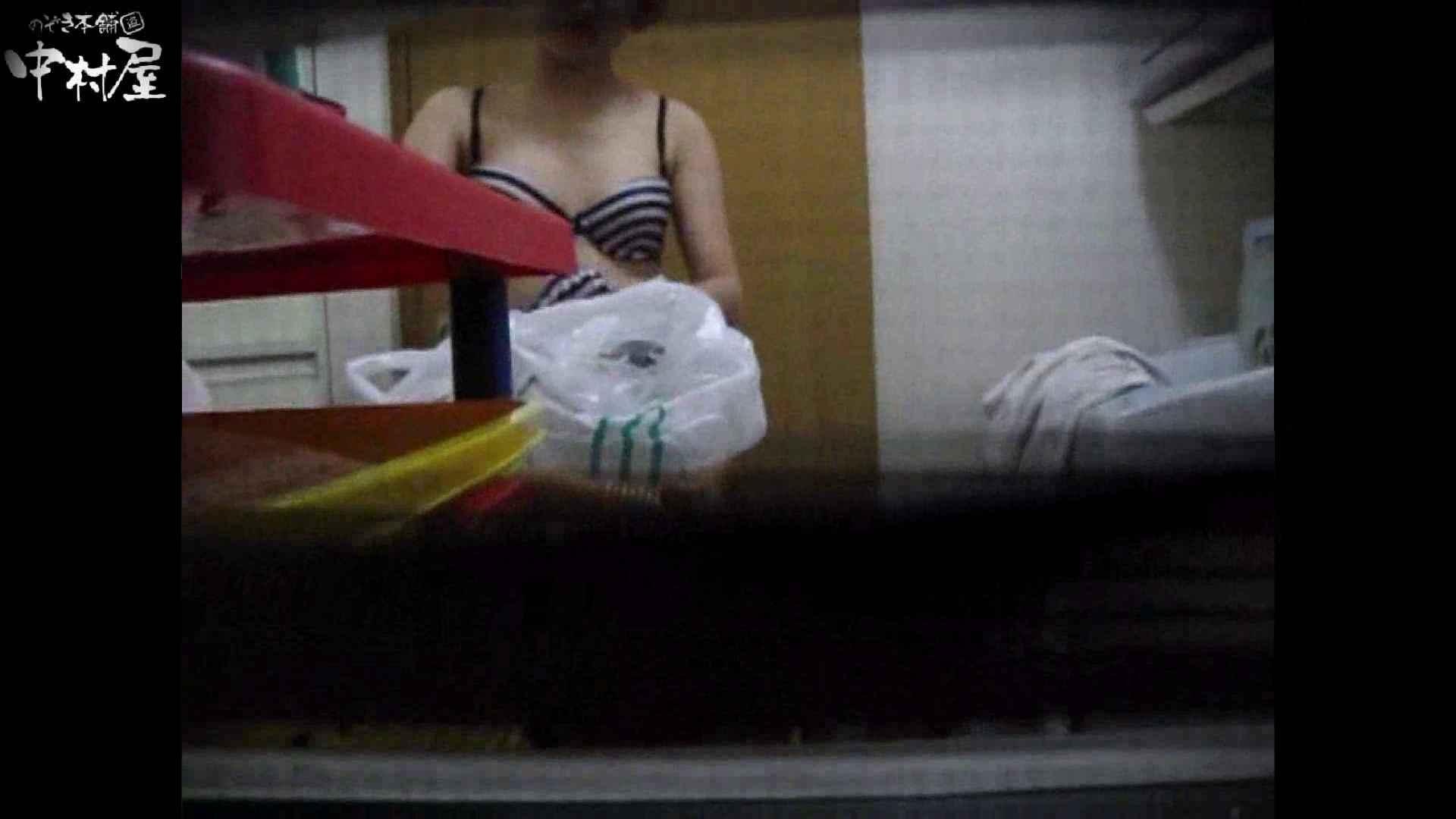 民家風呂専門盗撮師の超危険映像 vol.011 美女まとめ   エロい美少女  107PIX 21