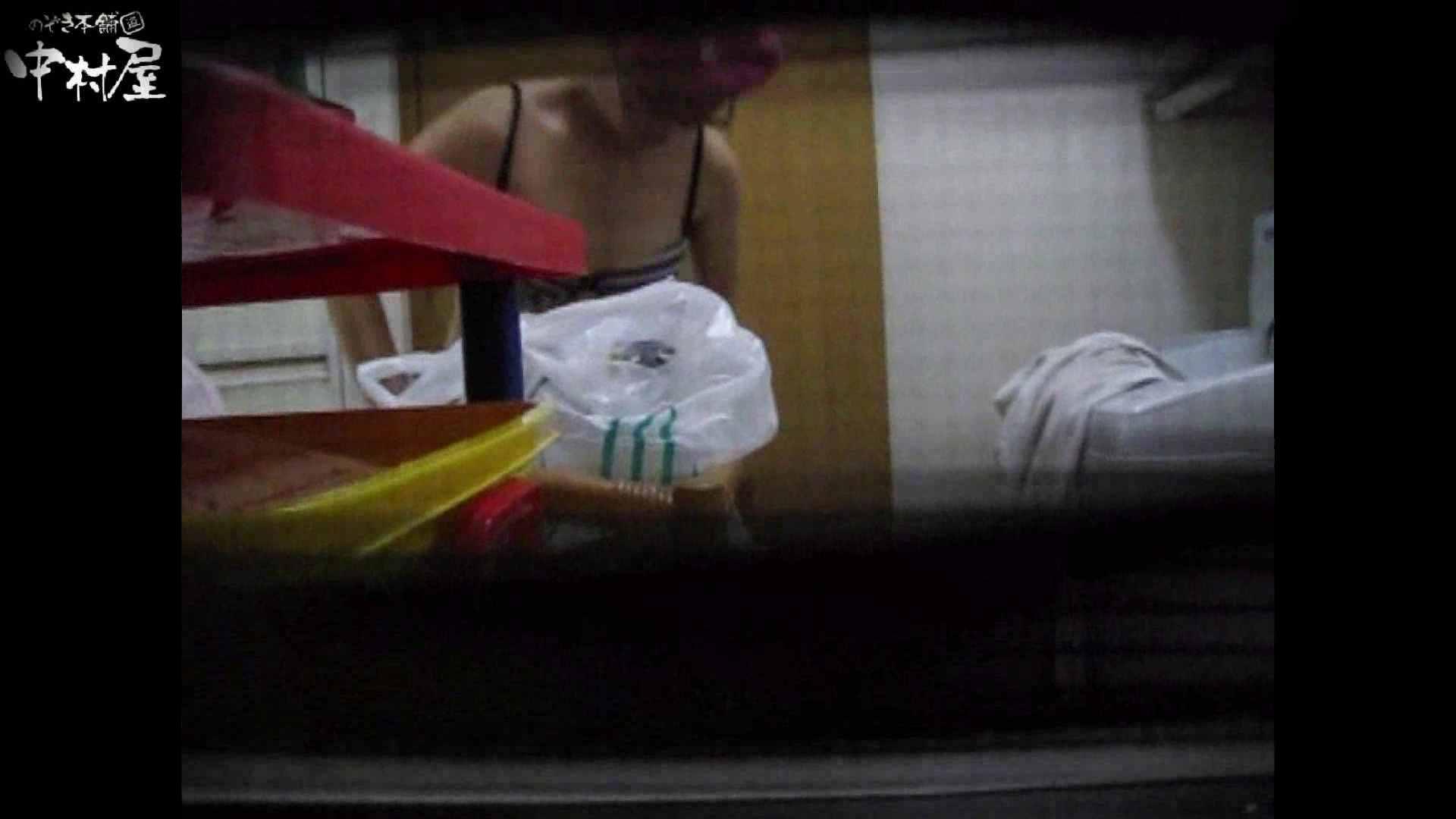 民家風呂専門盗撮師の超危険映像 vol.011 股間 エロ画像 107PIX 23