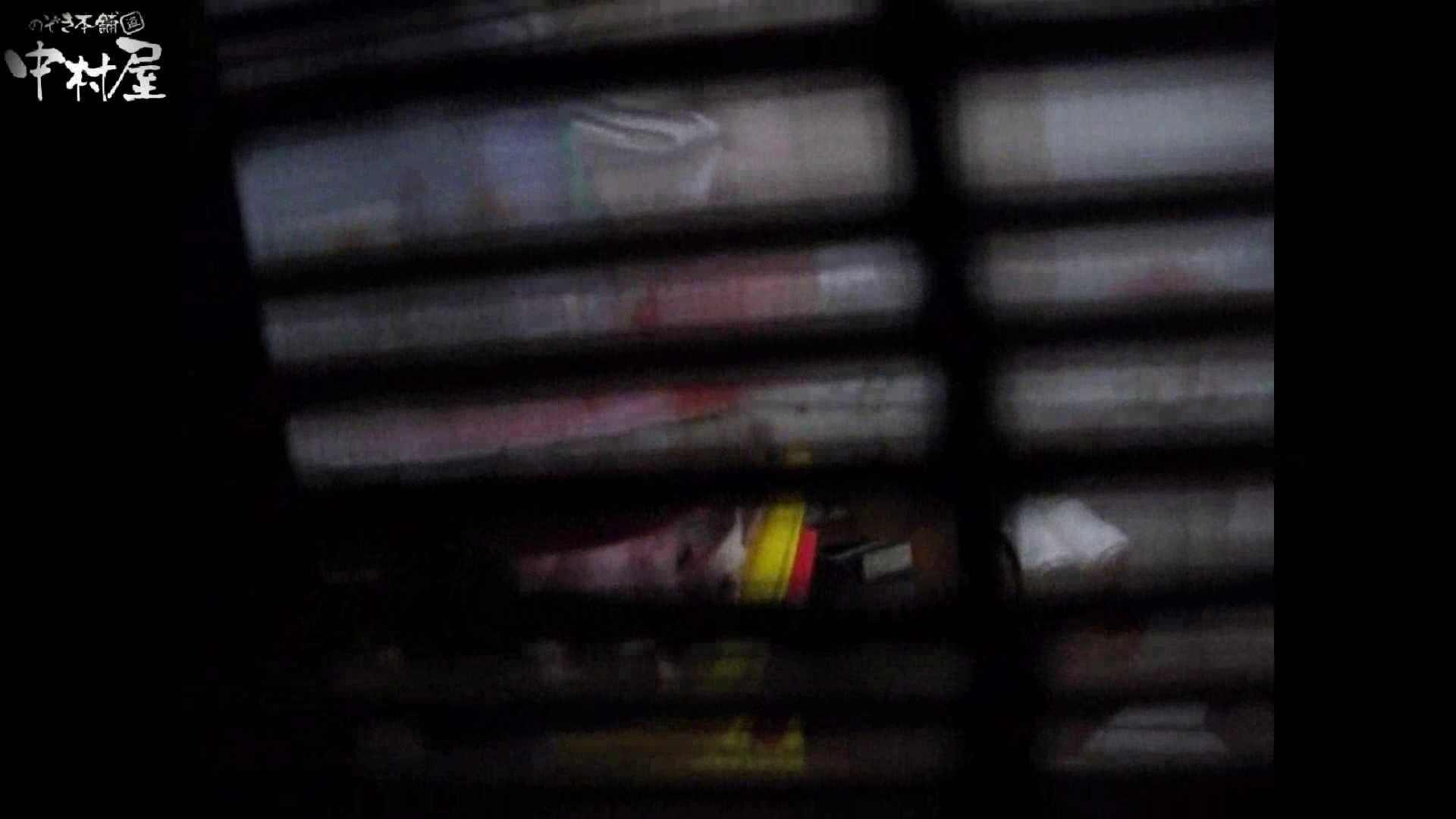 民家風呂専門盗撮師の超危険映像 vol.011 美女まとめ   エロい美少女  107PIX 26