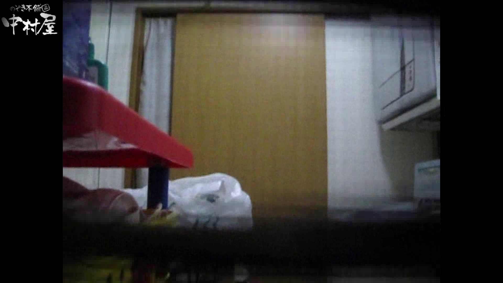 民家風呂専門盗撮師の超危険映像 vol.011 民家シリーズ 盗撮動画紹介 107PIX 34