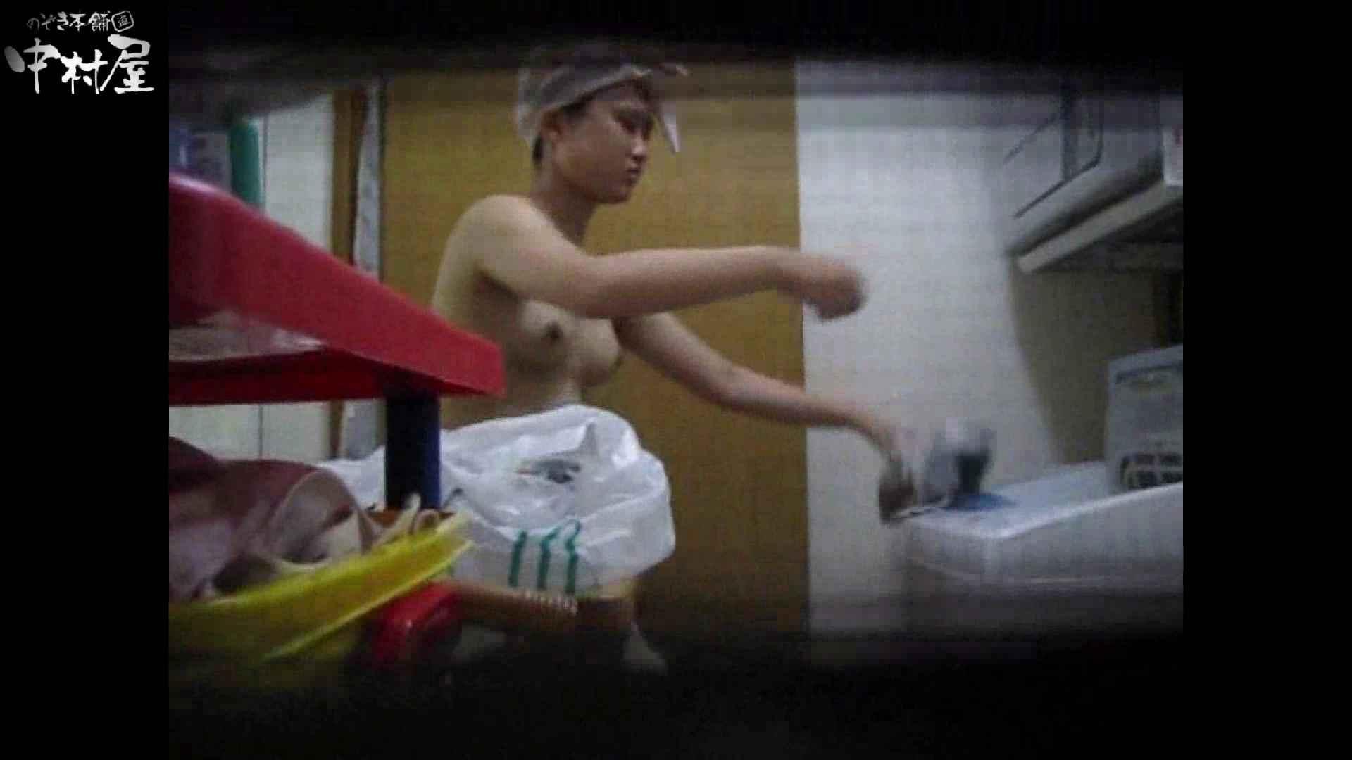 民家風呂専門盗撮師の超危険映像 vol.011 美女まとめ  107PIX 45