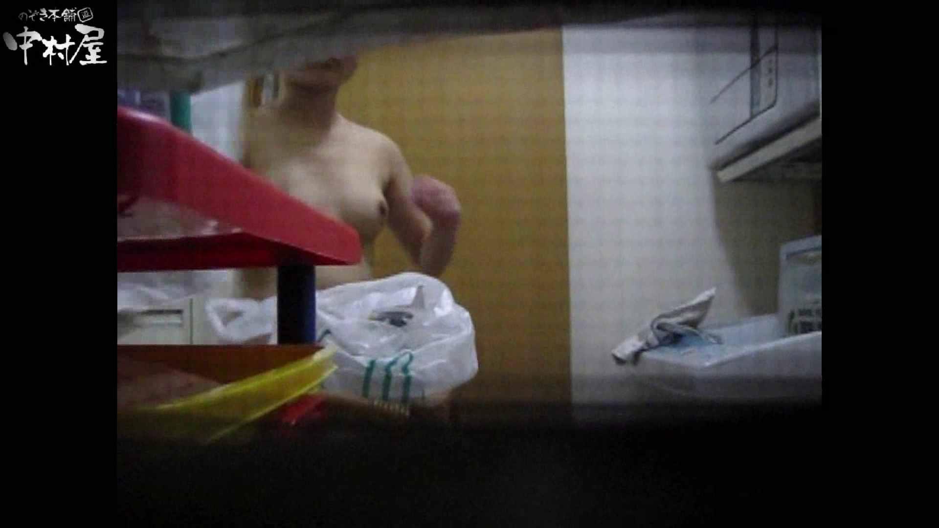 民家風呂専門盗撮師の超危険映像 vol.011 美女まとめ   エロい美少女  107PIX 46
