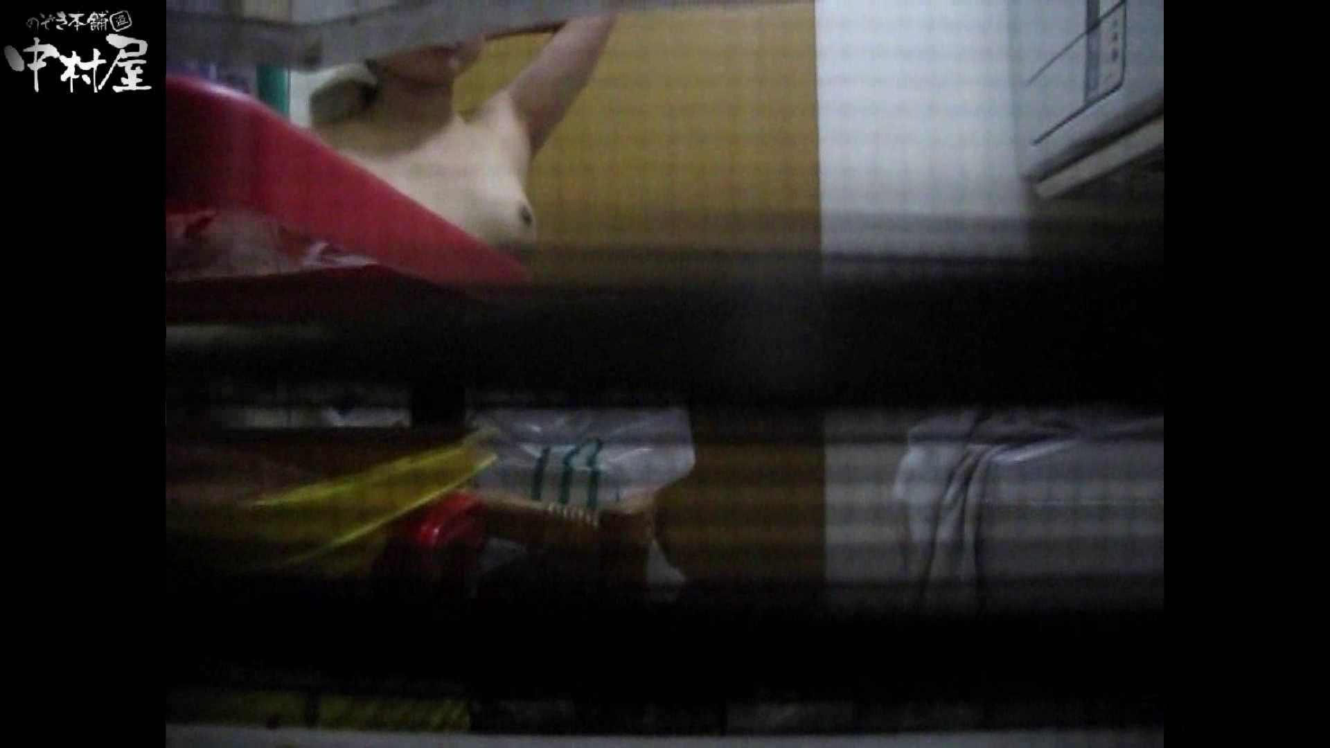 民家風呂専門盗撮師の超危険映像 vol.011 股間 エロ画像 107PIX 53