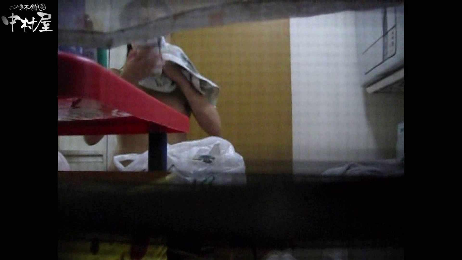 民家風呂専門盗撮師の超危険映像 vol.011 美女まとめ  107PIX 60