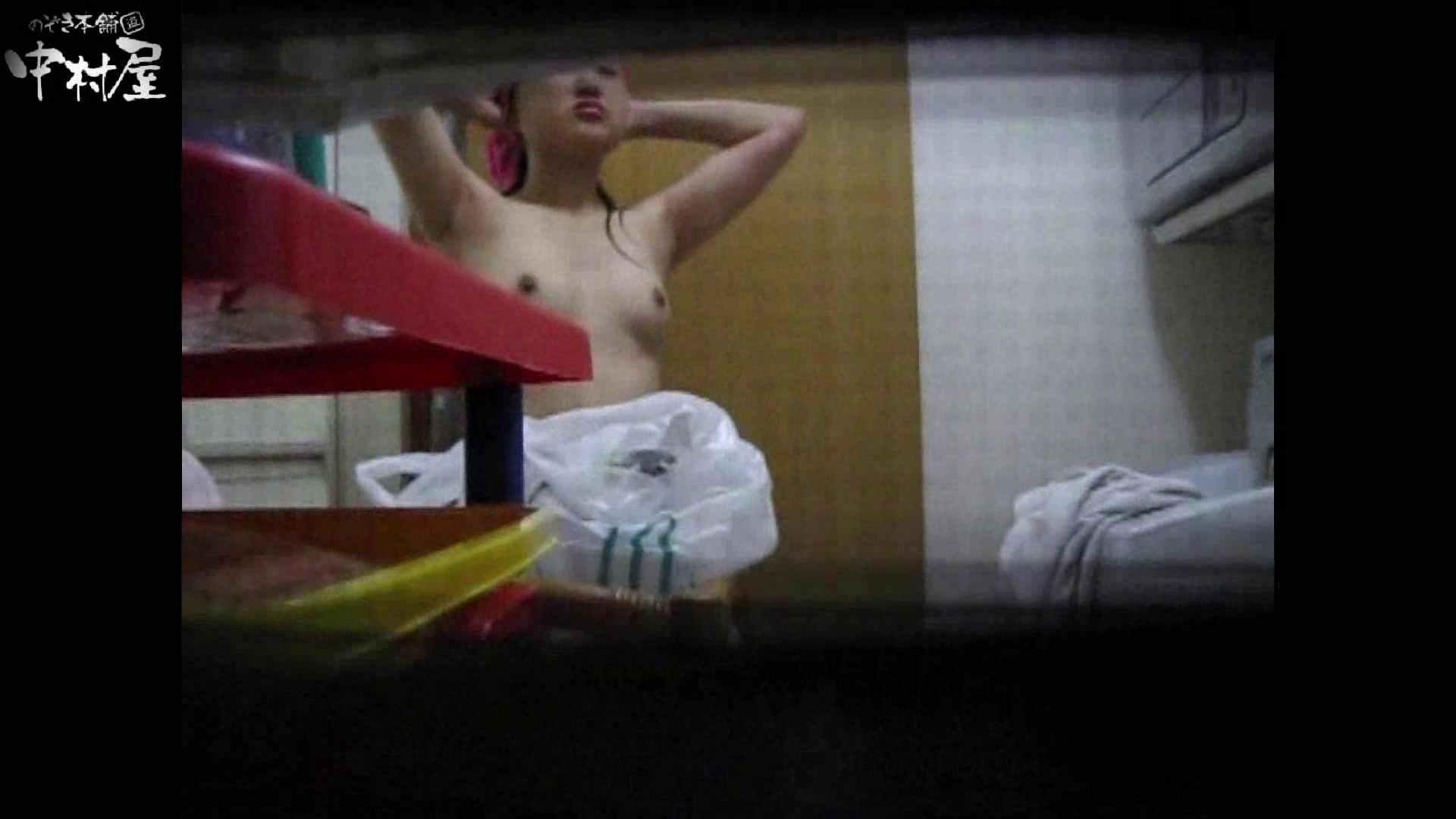民家風呂専門盗撮師の超危険映像 vol.011 美女まとめ   エロい美少女  107PIX 66