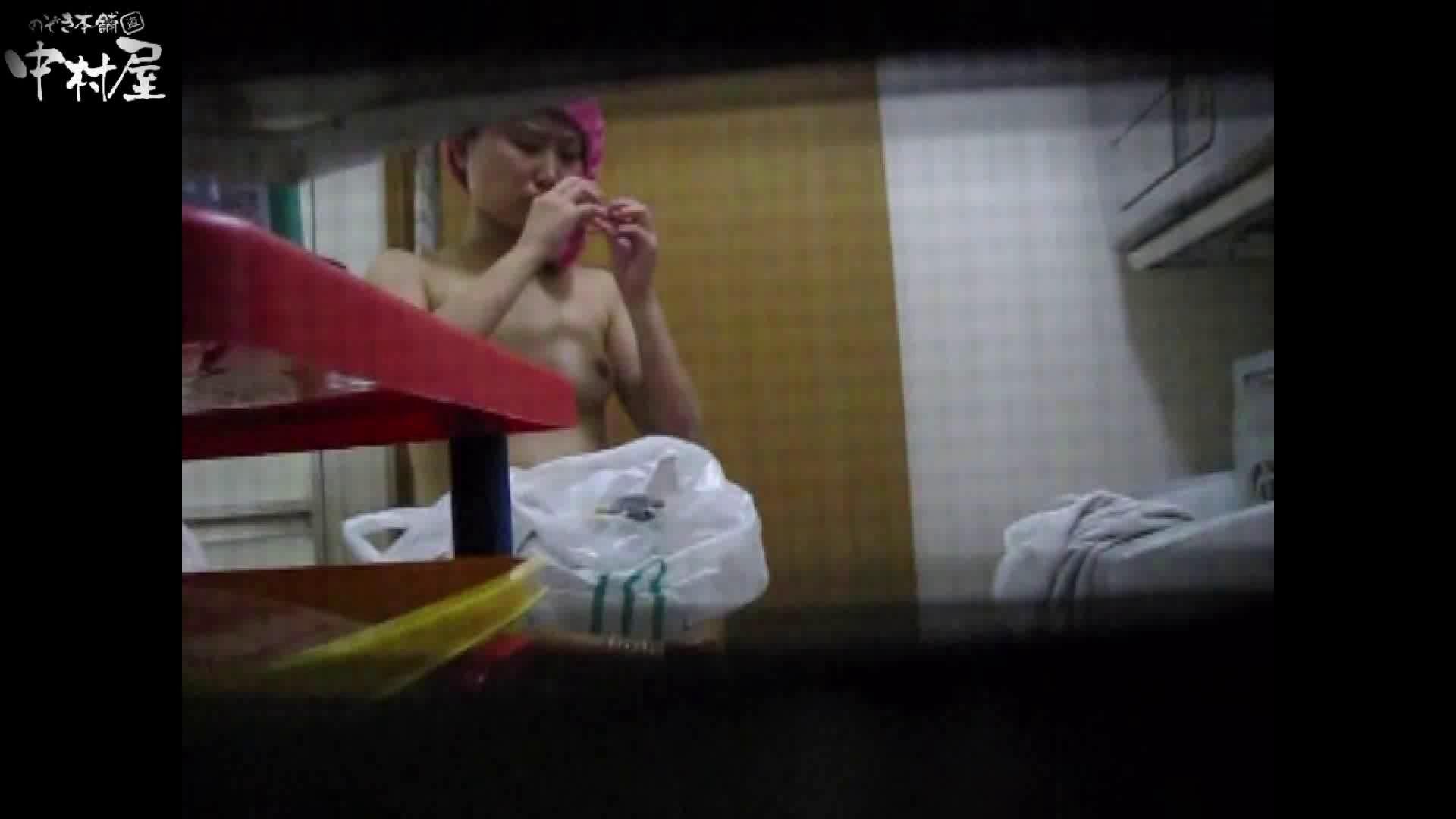 民家風呂専門盗撮師の超危険映像 vol.011 股間 エロ画像 107PIX 78