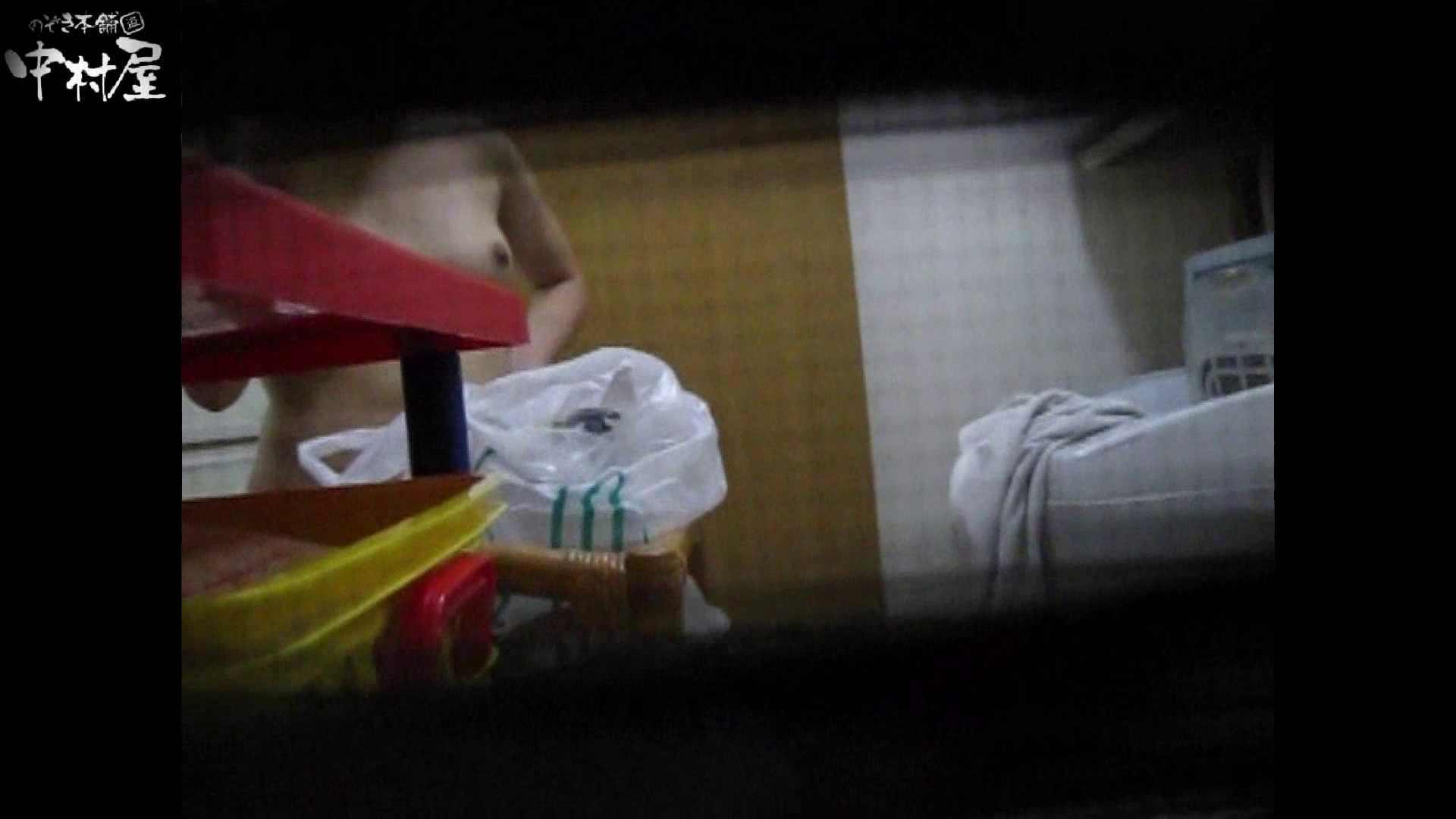 民家風呂専門盗撮師の超危険映像 vol.011 股間 エロ画像 107PIX 83