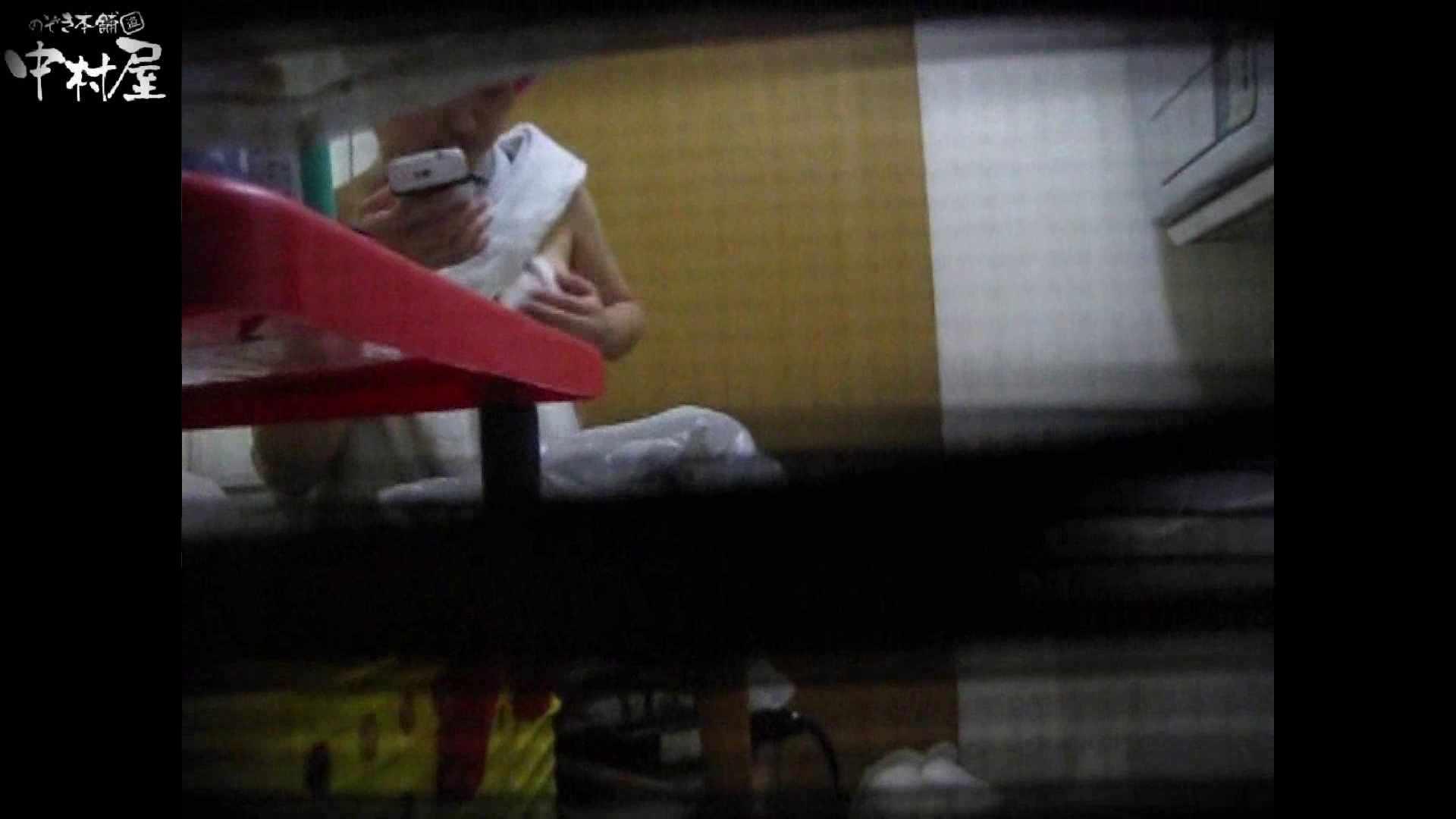 民家風呂専門盗撮師の超危険映像 vol.011 美女まとめ   エロい美少女  107PIX 86