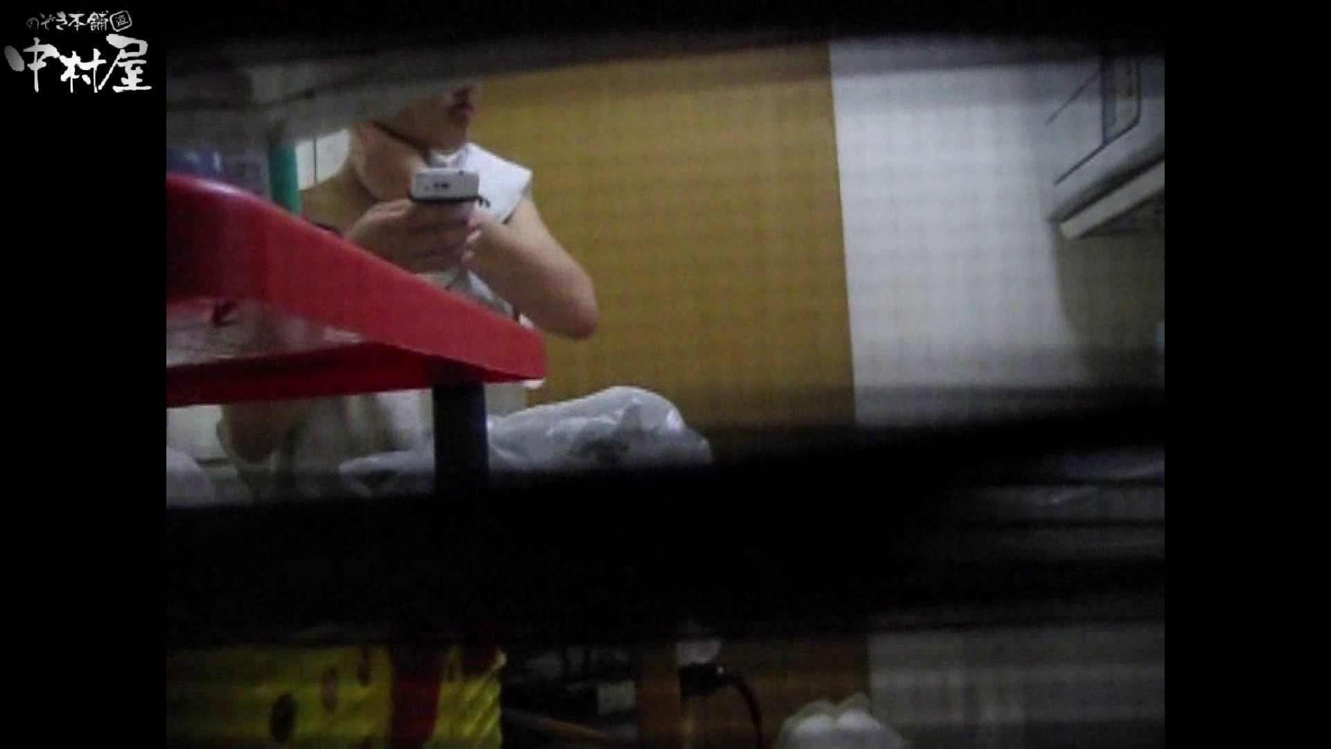 民家風呂専門盗撮師の超危険映像 vol.011 盗撮シリーズ えろ無修正画像 107PIX 87