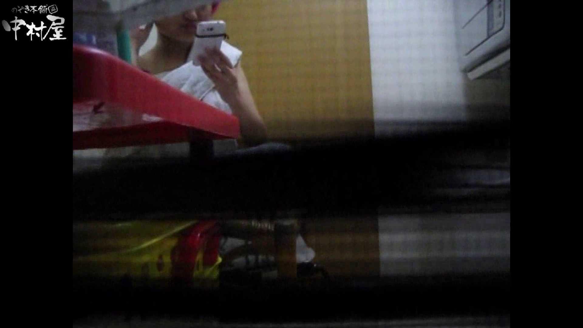 民家風呂専門盗撮師の超危険映像 vol.011 民家シリーズ 盗撮動画紹介 107PIX 89
