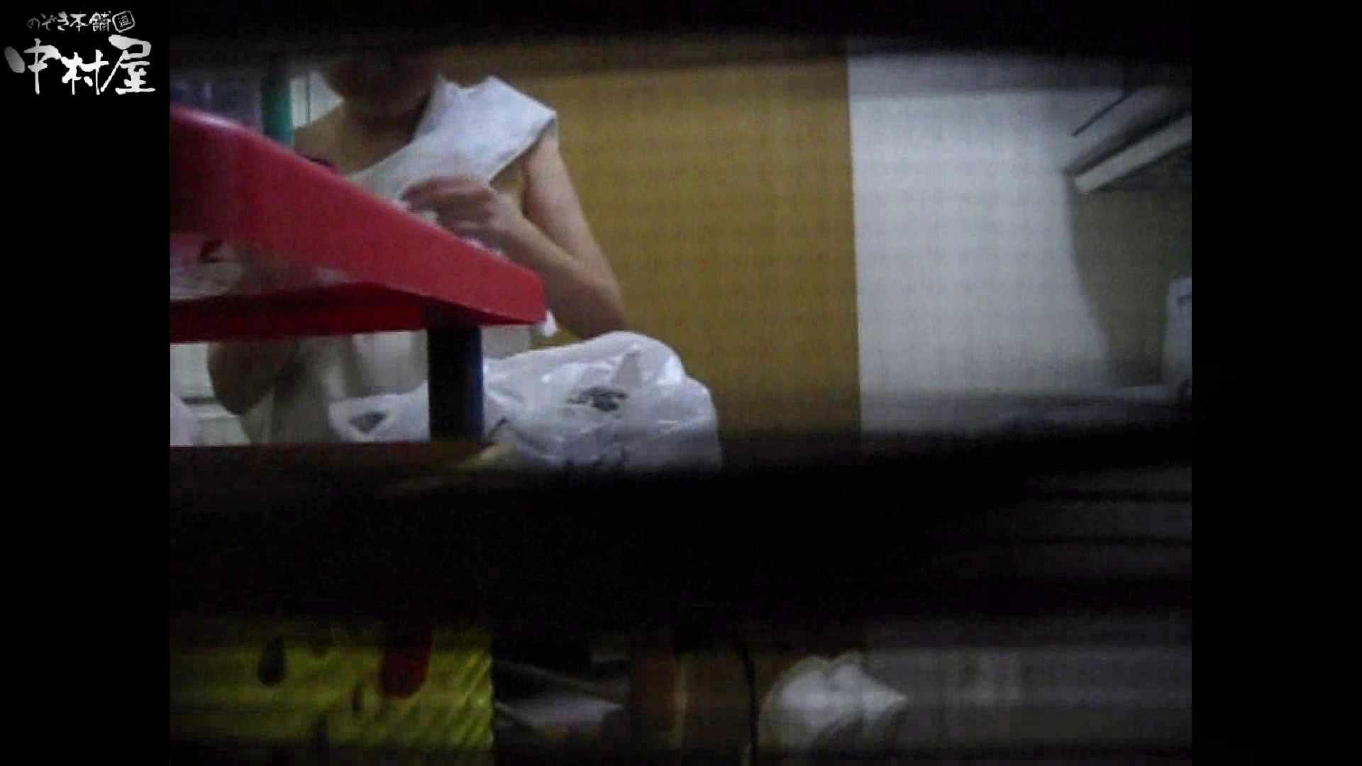 民家風呂専門盗撮師の超危険映像 vol.011 美女まとめ  107PIX 90