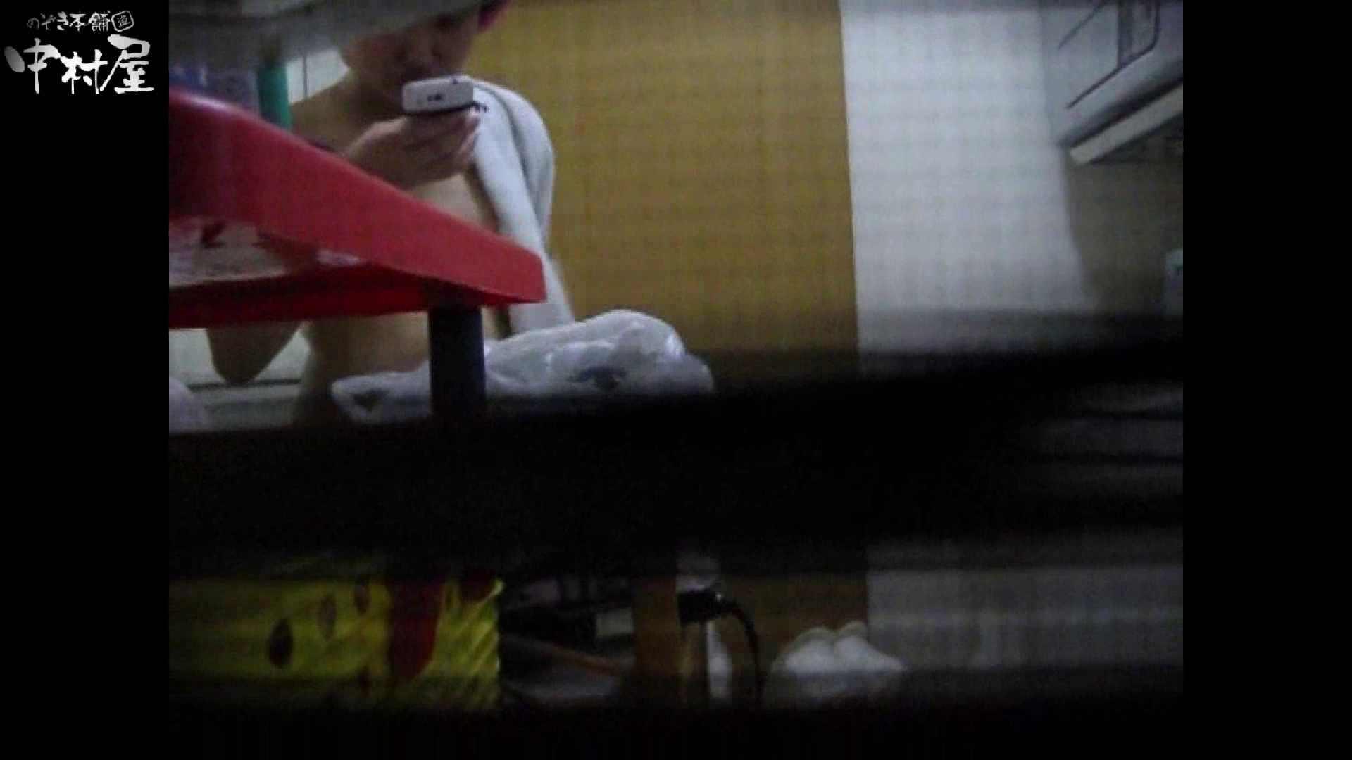 民家風呂専門盗撮師の超危険映像 vol.011 美女まとめ   エロい美少女  107PIX 91