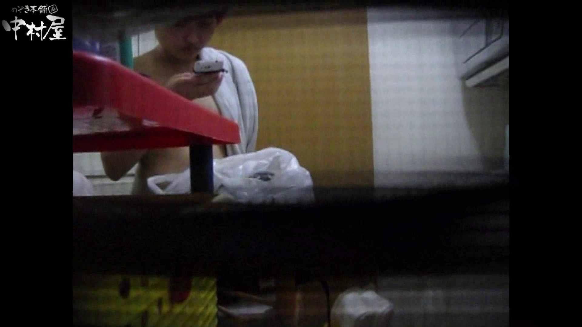 民家風呂専門盗撮師の超危険映像 vol.011 民家シリーズ 盗撮動画紹介 107PIX 94