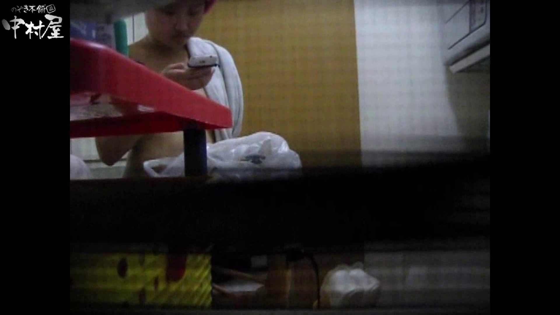 民家風呂専門盗撮師の超危険映像 vol.011 美女まとめ  107PIX 95