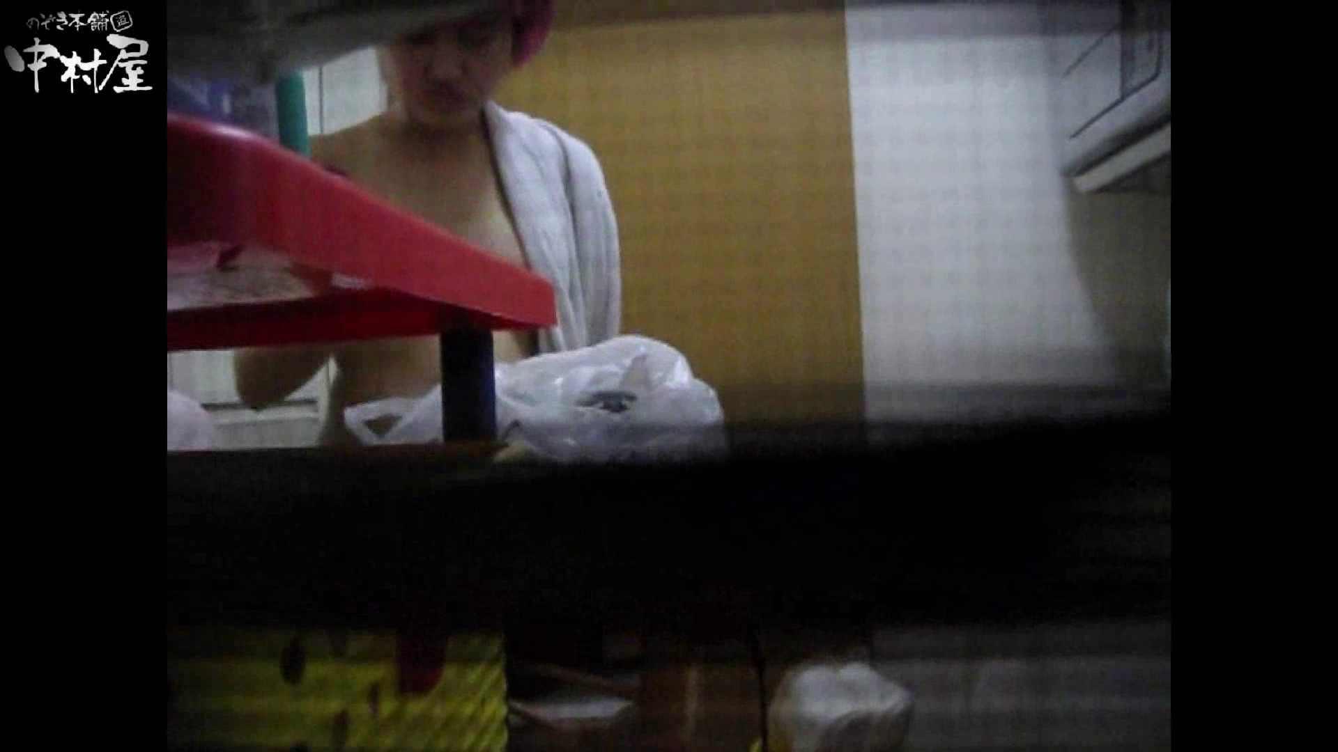 民家風呂専門盗撮師の超危険映像 vol.011 盗撮シリーズ えろ無修正画像 107PIX 97