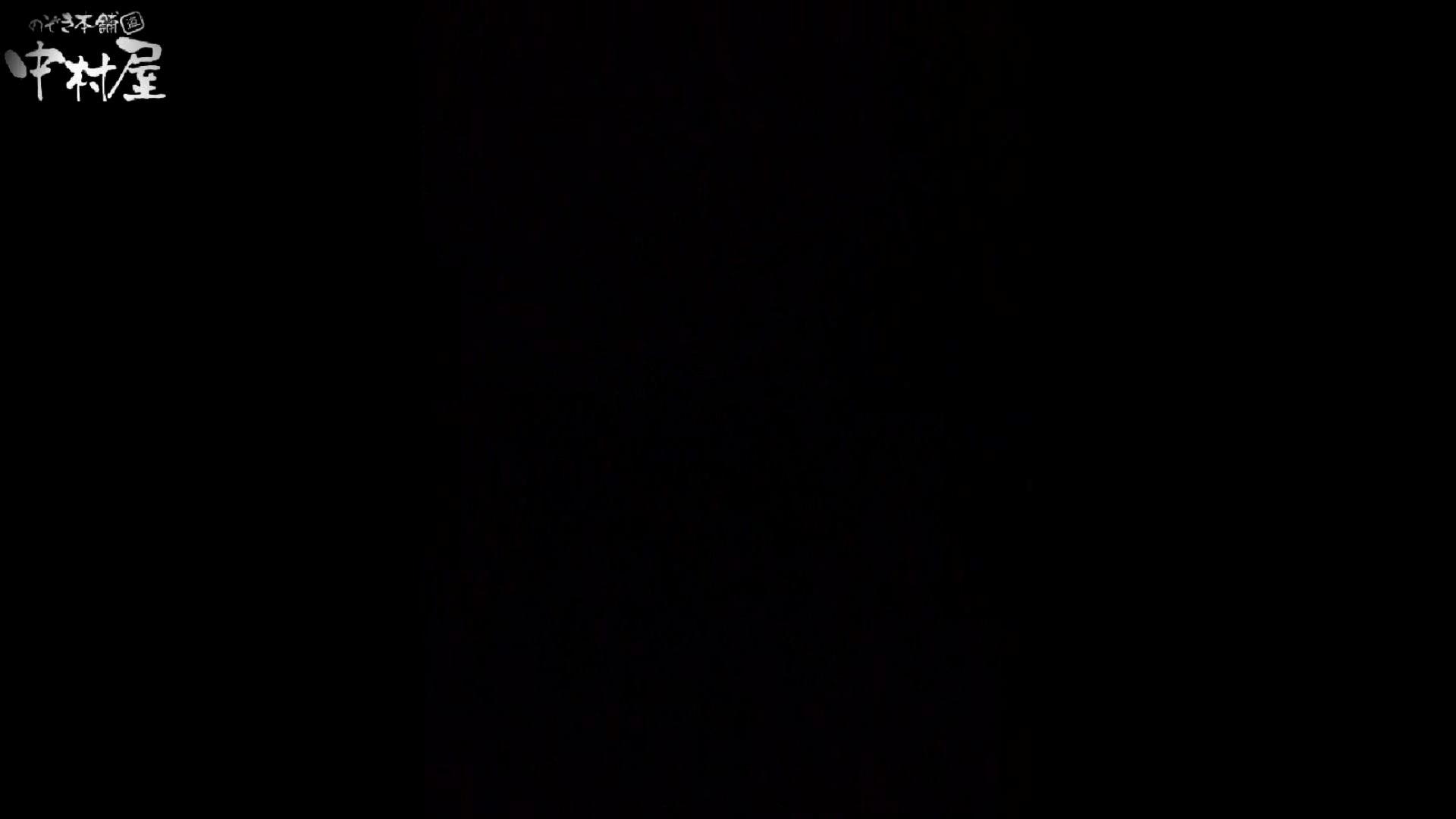 民家風呂専門盗撮師の超危険映像 vol.012 エロい美少女 濡れ場動画紹介 89PIX 14