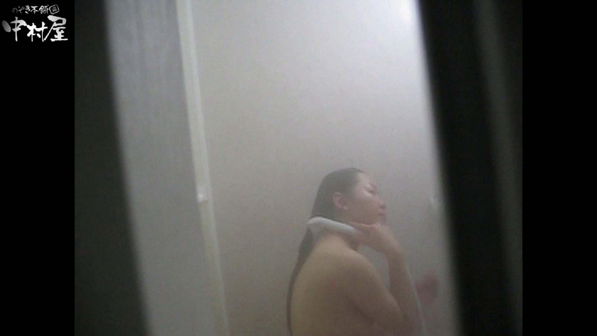 民家風呂専門盗撮師の超危険映像 vol.012 エロい美少女 濡れ場動画紹介 89PIX 39