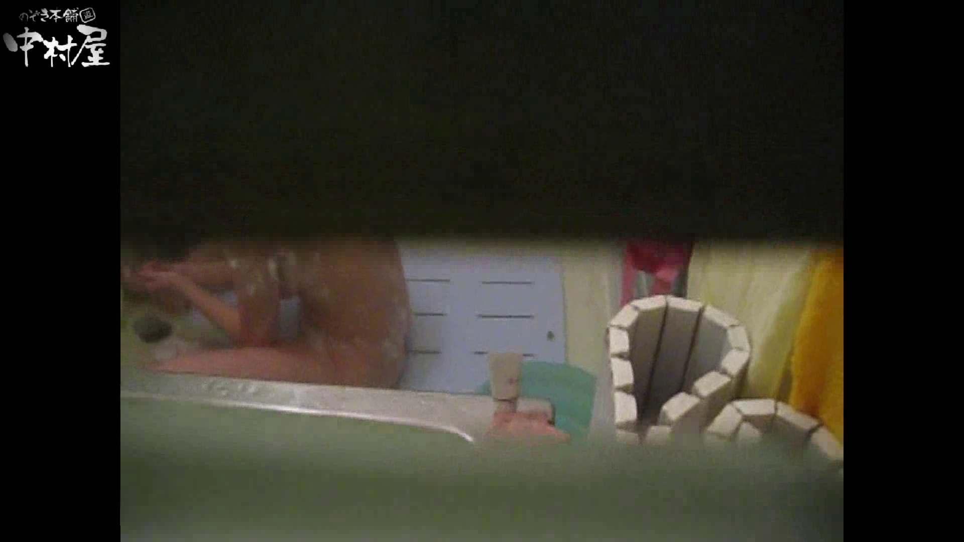 民家風呂専門盗撮師の超危険映像 vol.012 美女まとめ おめこ無修正動画無料 89PIX 42