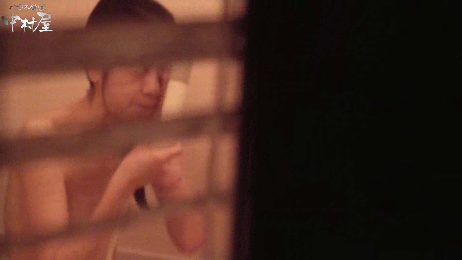 民家風呂専門盗撮師の超危険映像 vol.012 民家シリーズ エロ無料画像 89PIX 48