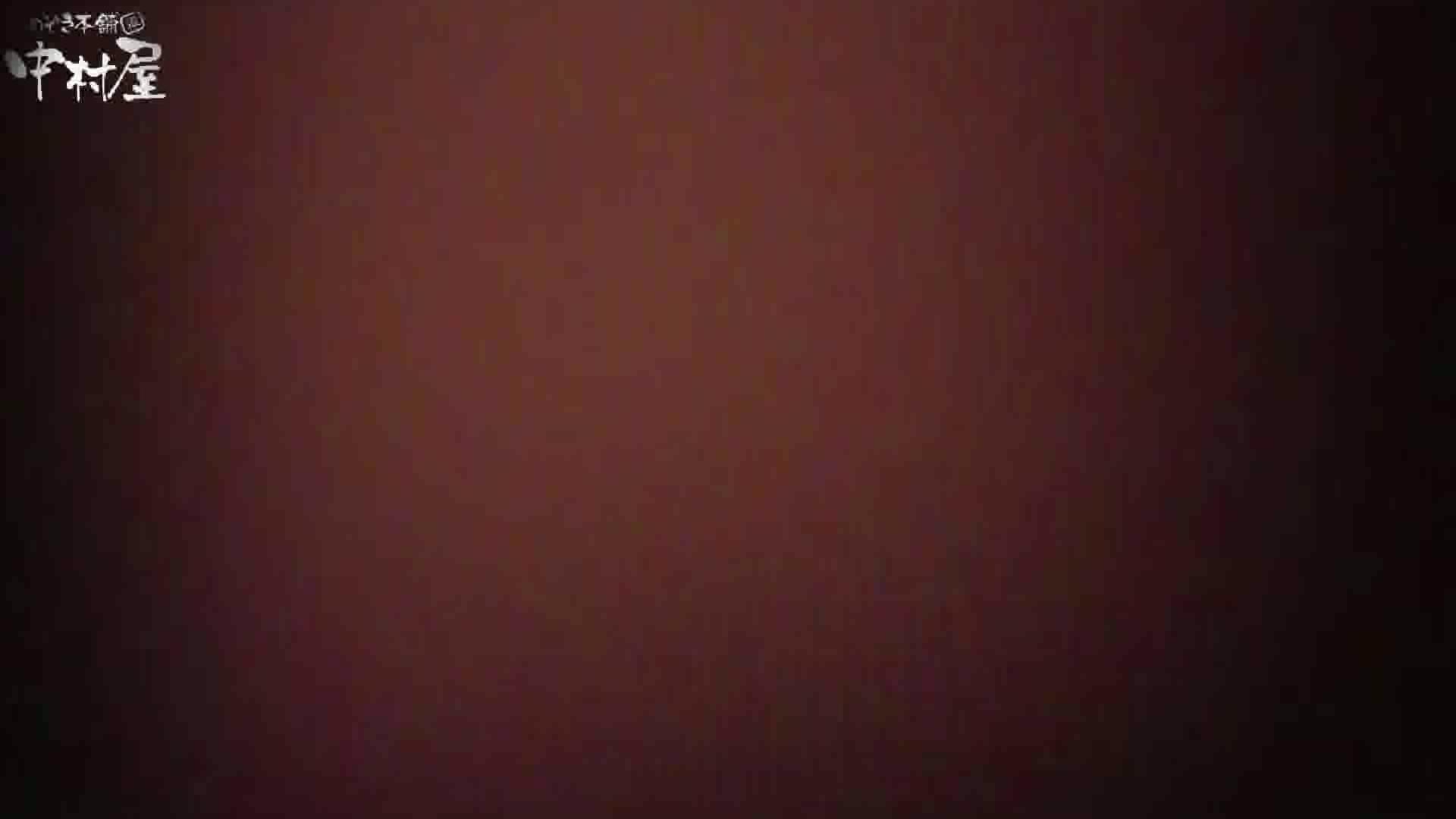 民家風呂専門盗撮師の超危険映像 vol.012 盗撮シリーズ | 股間  89PIX 51