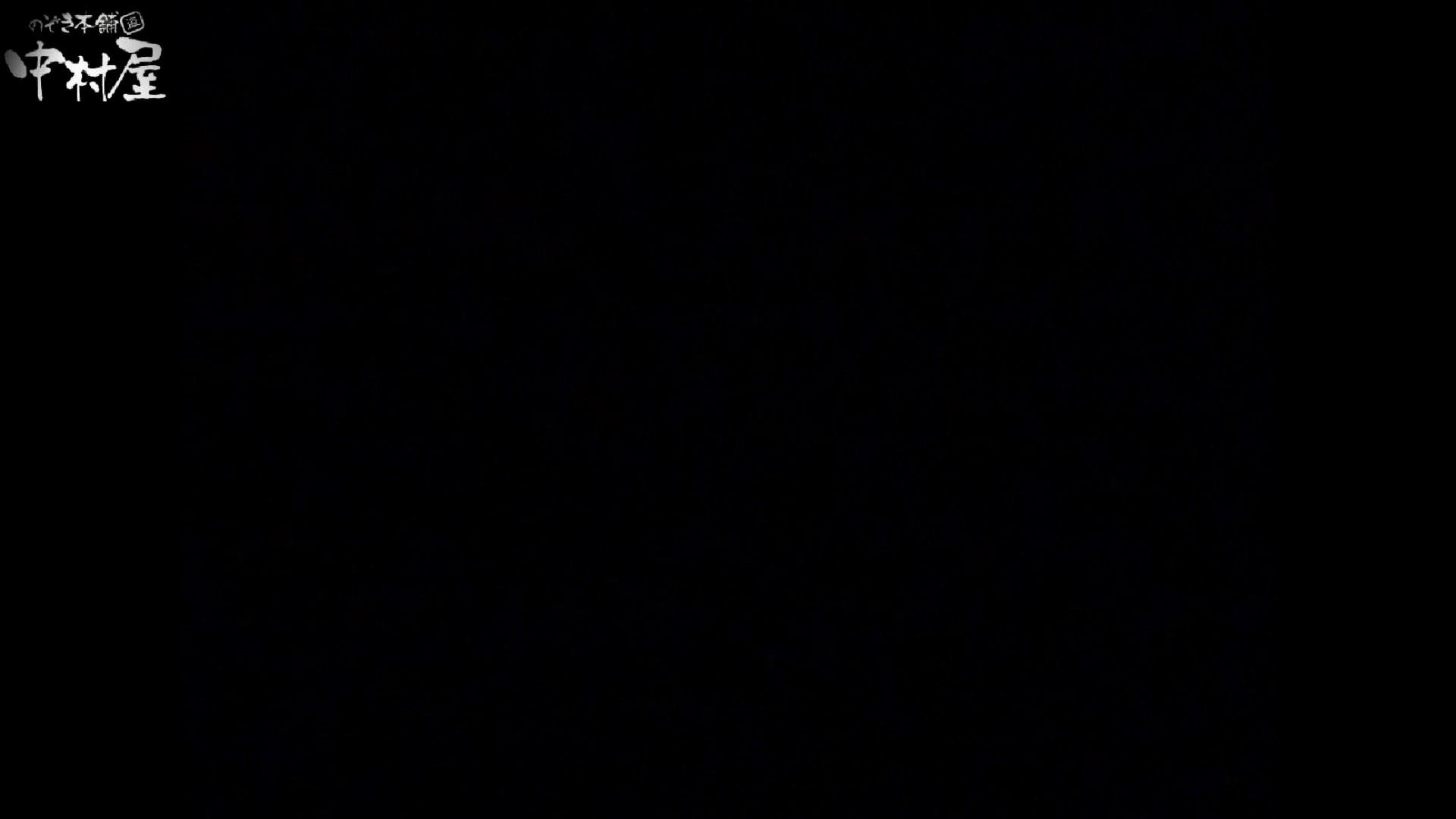 民家風呂専門盗撮師の超危険映像 vol.012 盗撮シリーズ  89PIX 55