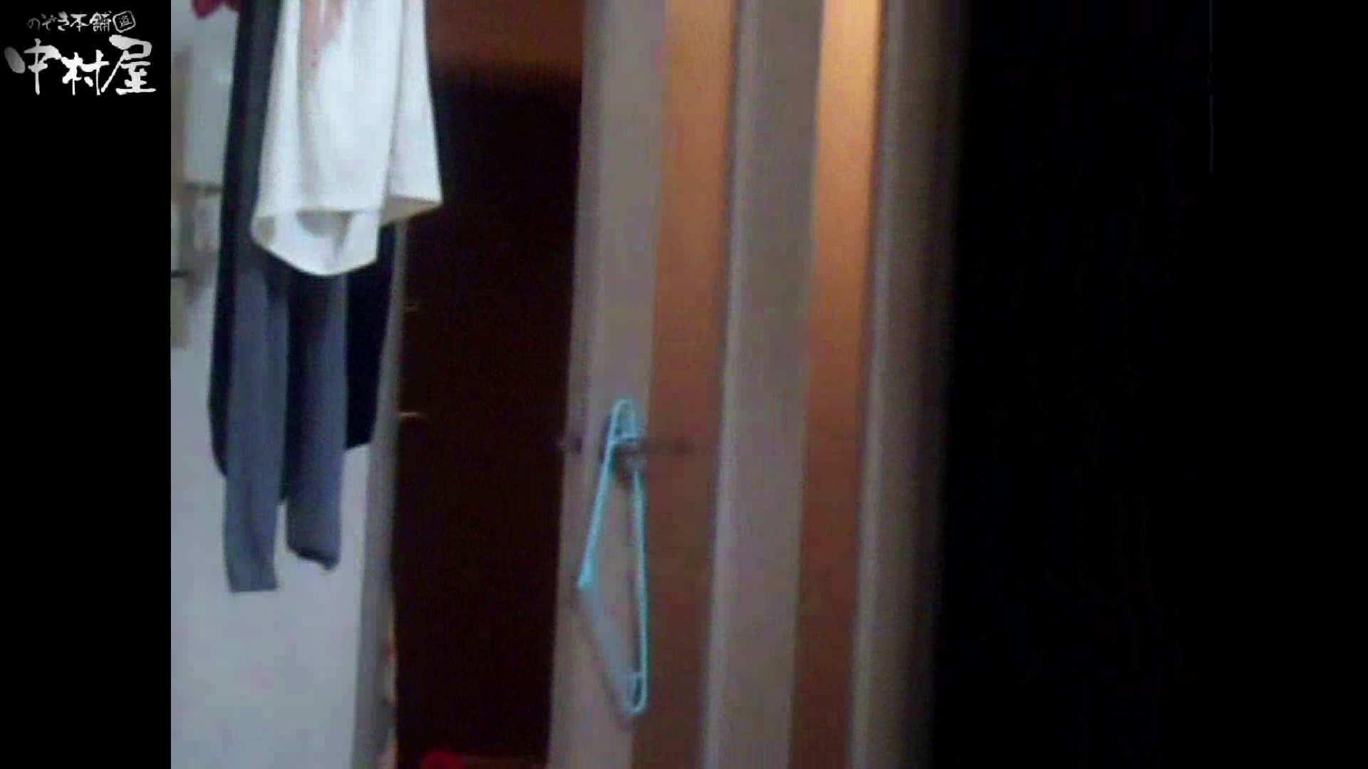 民家風呂専門盗撮師の超危険映像 vol.012 盗撮シリーズ  89PIX 65